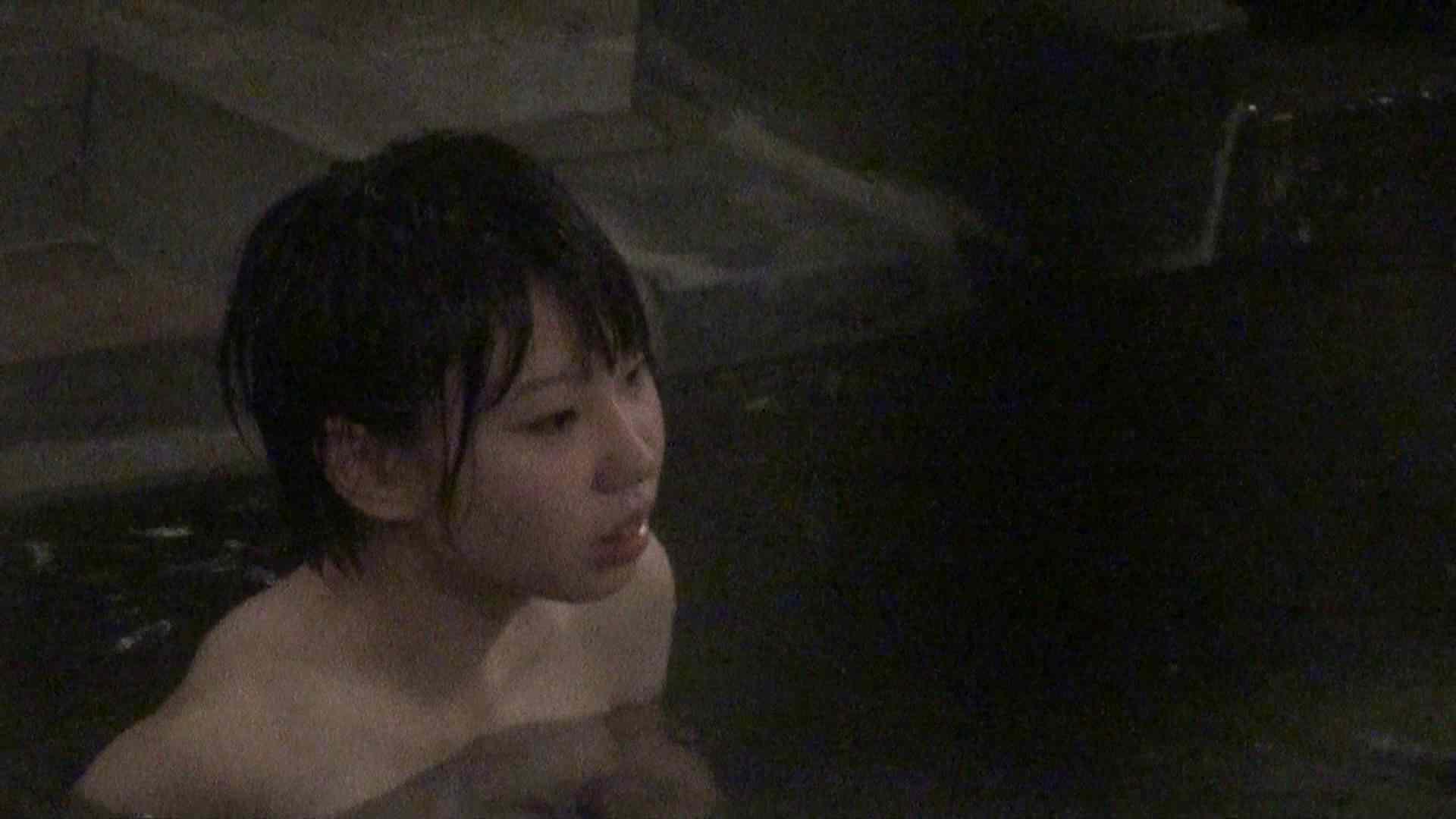 Aquaな露天風呂Vol.323 露天 | 盗撮特集  86画像 33