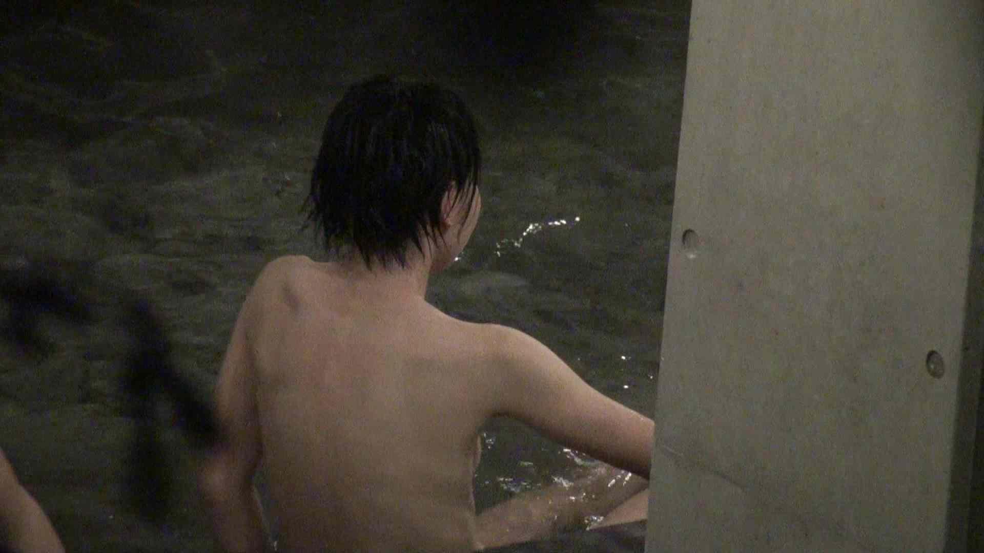 Aquaな露天風呂Vol.323 露天 | 盗撮特集  86画像 52
