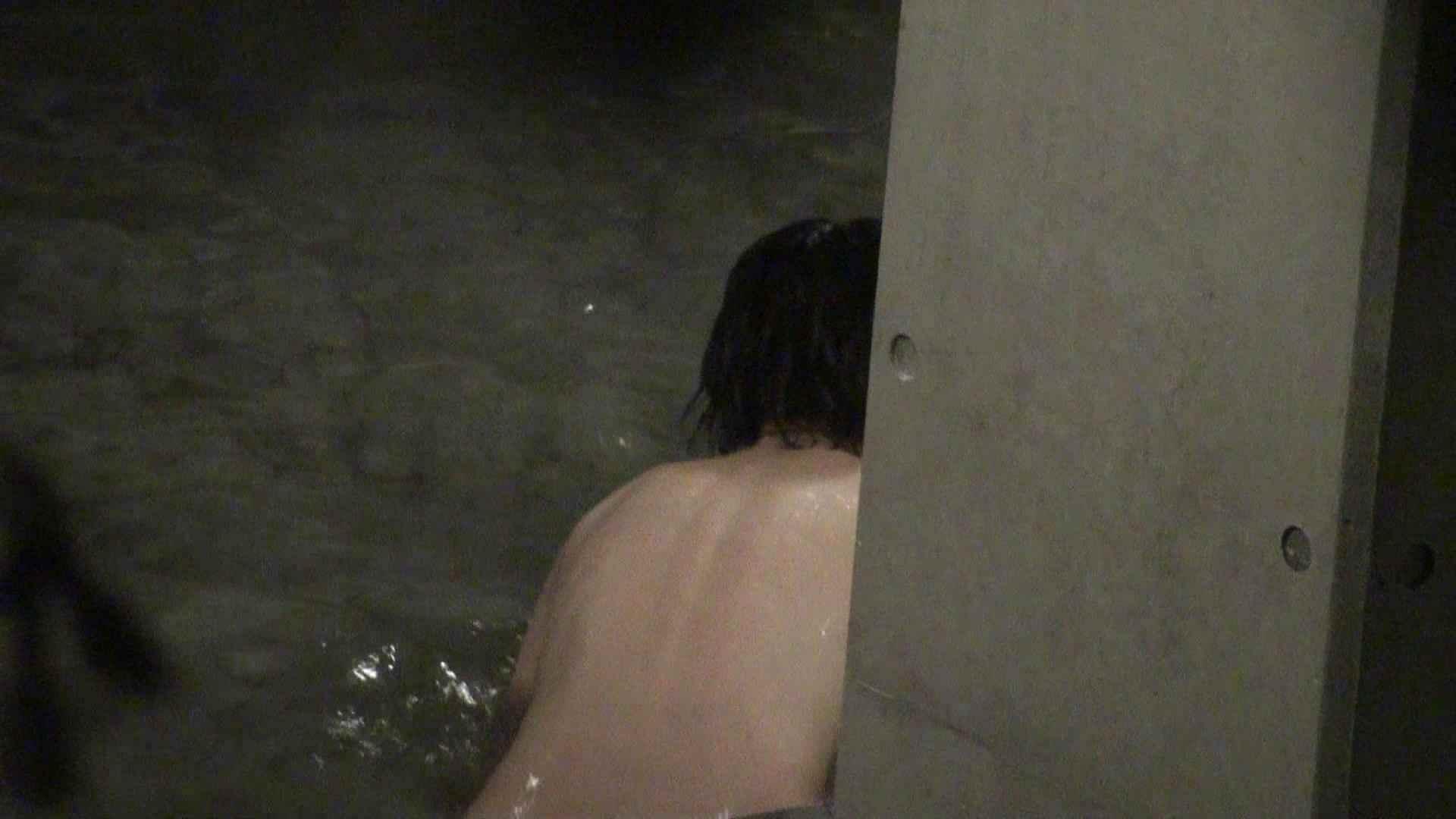 Aquaな露天風呂Vol.323 露天 | 盗撮特集  86画像 83
