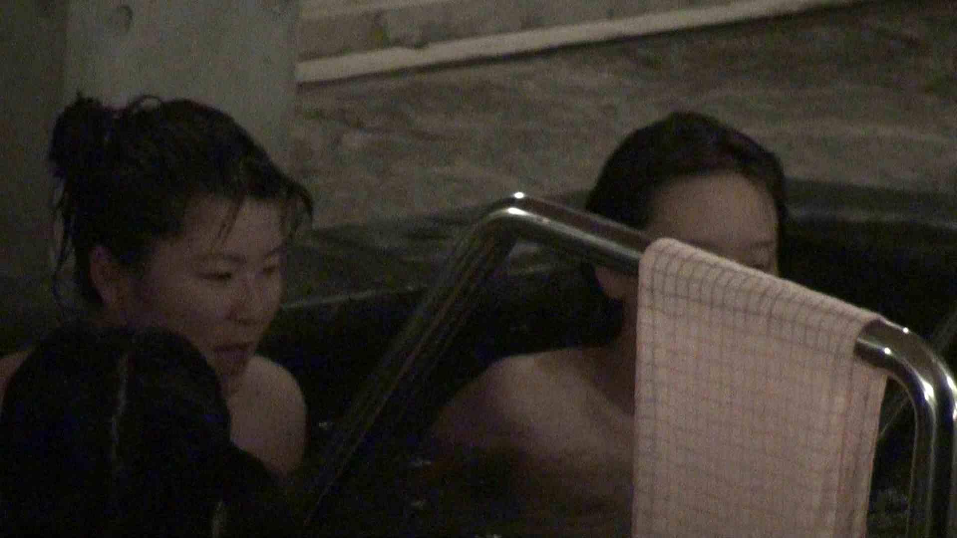 Aquaな露天風呂Vol.334 露天 | 盗撮特集  95画像 5