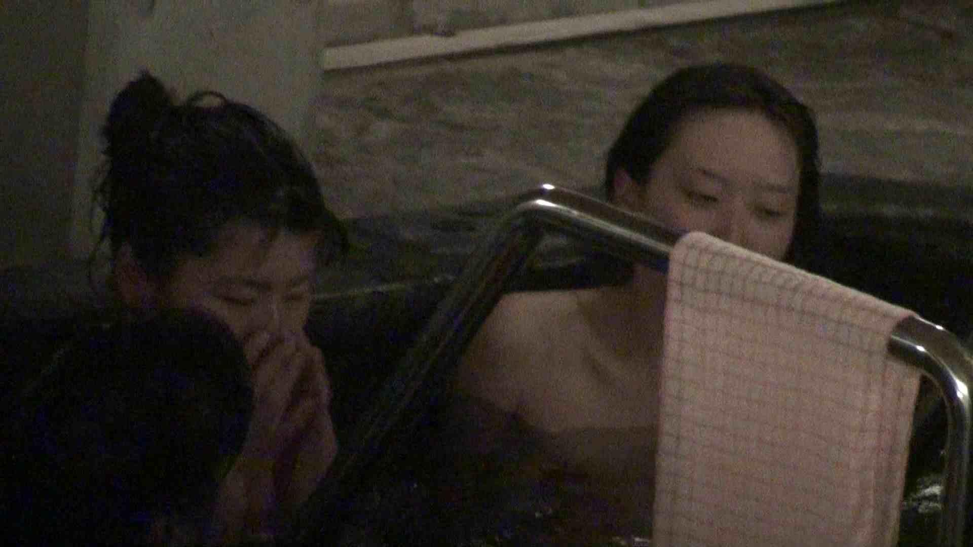 Aquaな露天風呂Vol.334 露天 | 盗撮特集  95画像 88