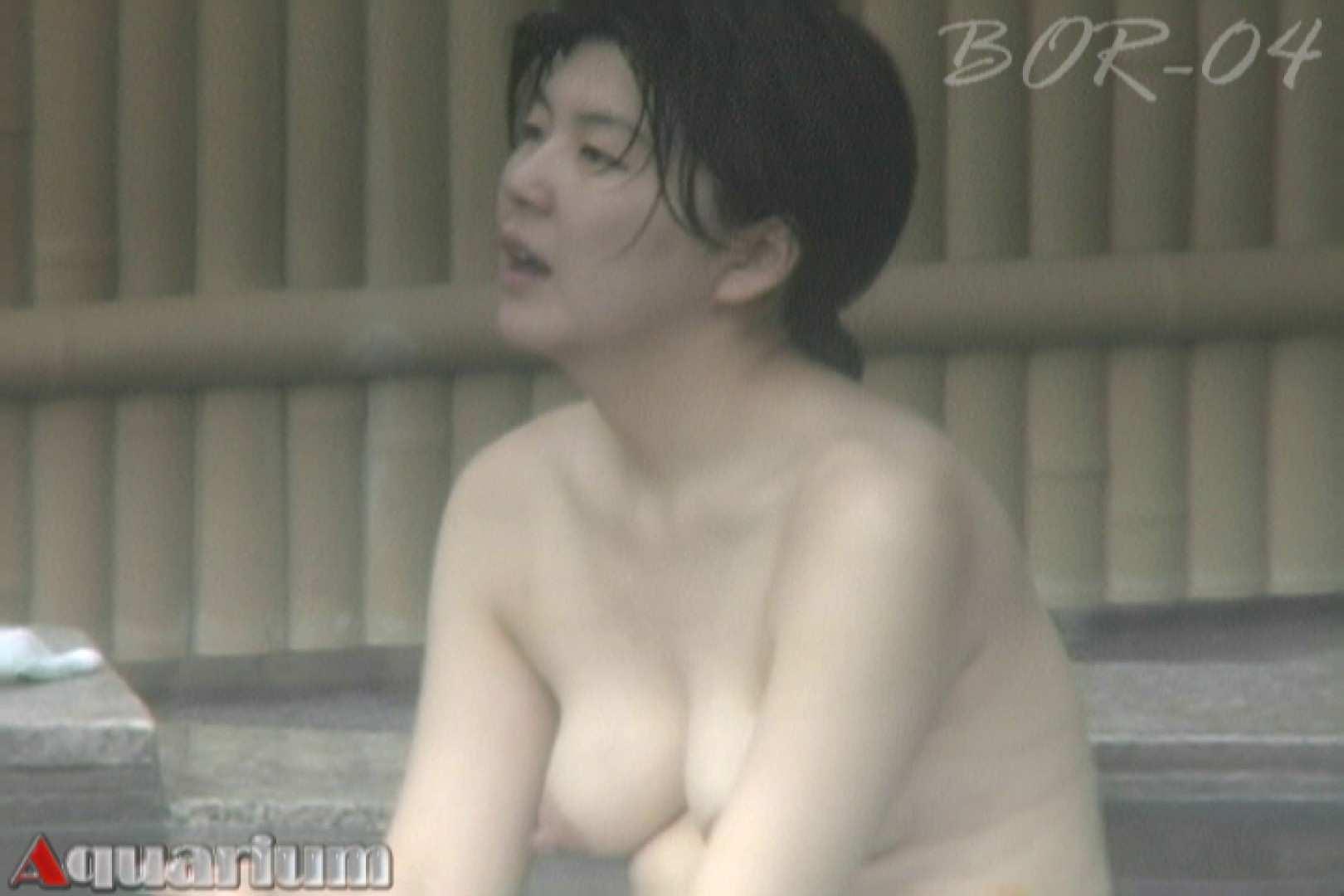 Aquaな露天風呂Vol.505 露天 | 盗撮特集  72画像 28