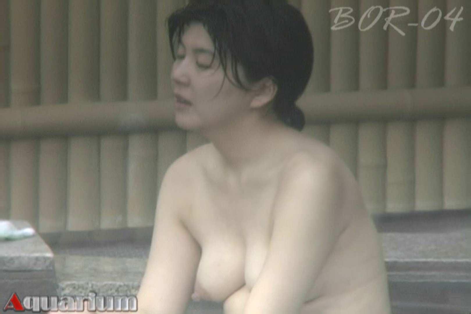 Aquaな露天風呂Vol.505 露天 | 盗撮特集  72画像 31