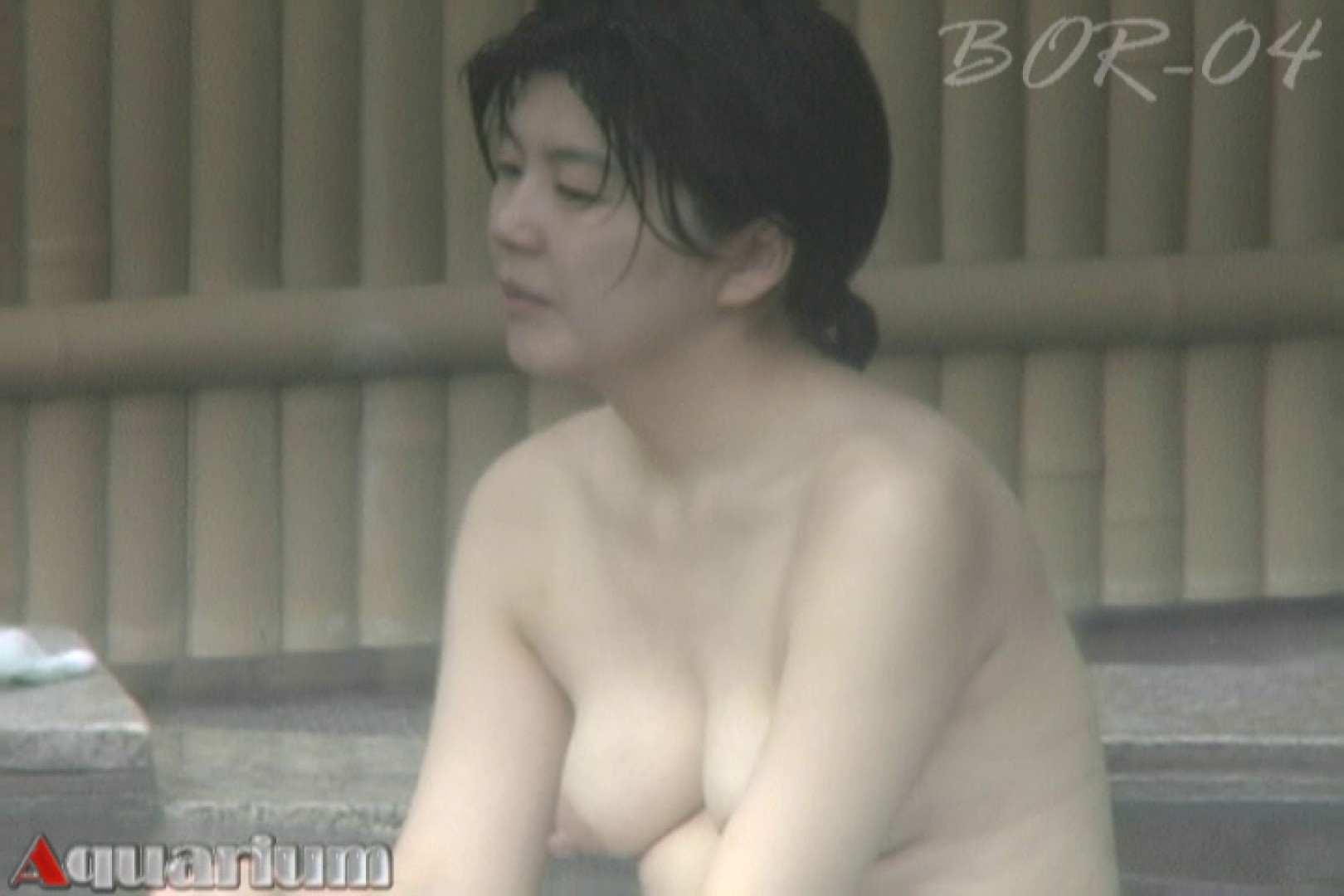 Aquaな露天風呂Vol.505 露天 | 盗撮特集  72画像 32