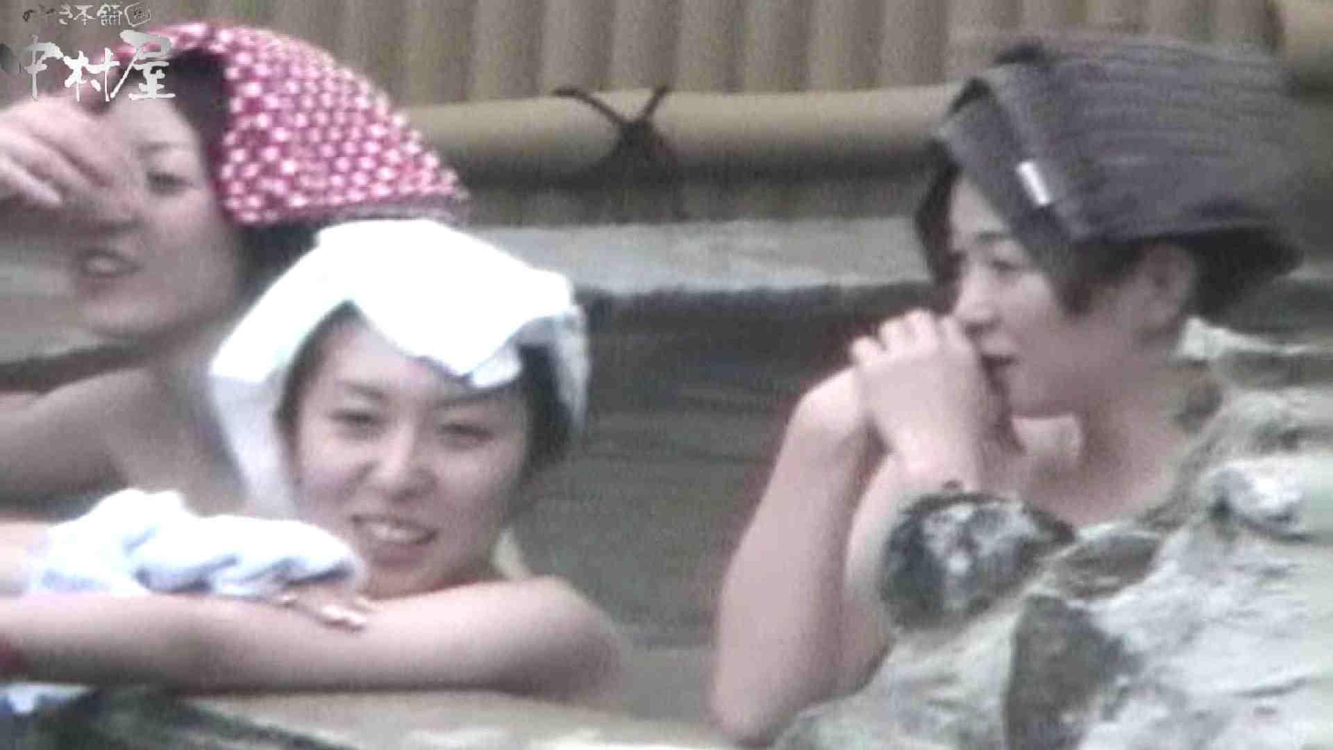Aquaな露天風呂Vol.554 盗撮特集   露天  99画像 9