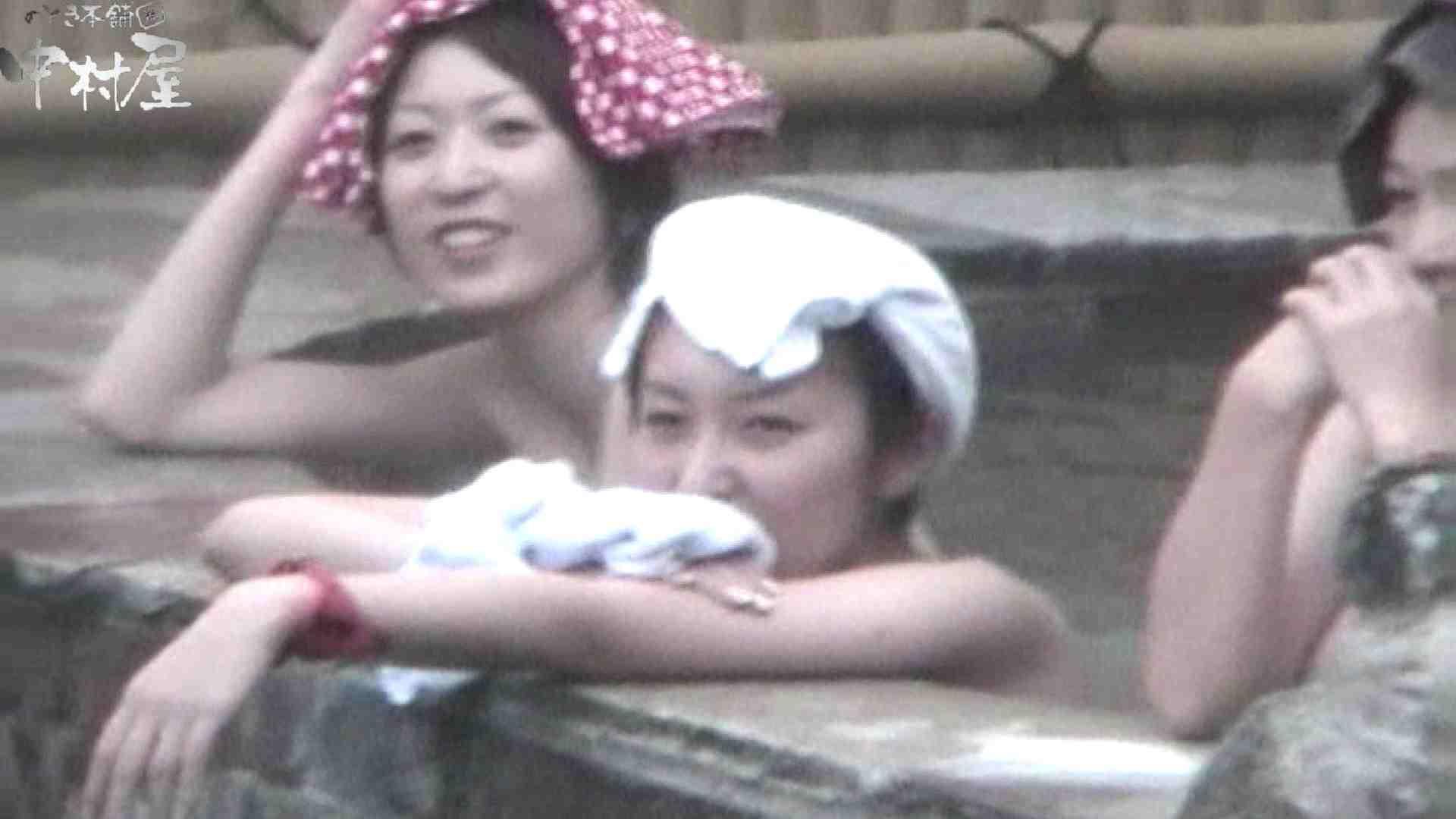 Aquaな露天風呂Vol.554 盗撮特集   露天  99画像 10