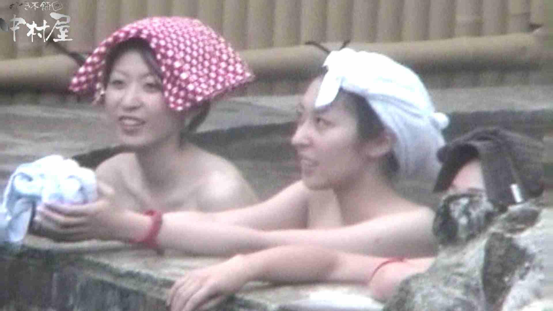 Aquaな露天風呂Vol.554 盗撮特集   露天  99画像 24