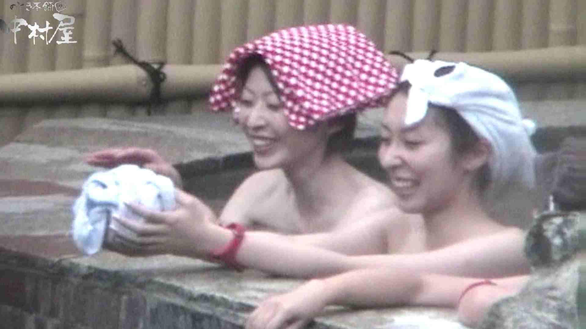 Aquaな露天風呂Vol.554 盗撮特集   露天  99画像 26