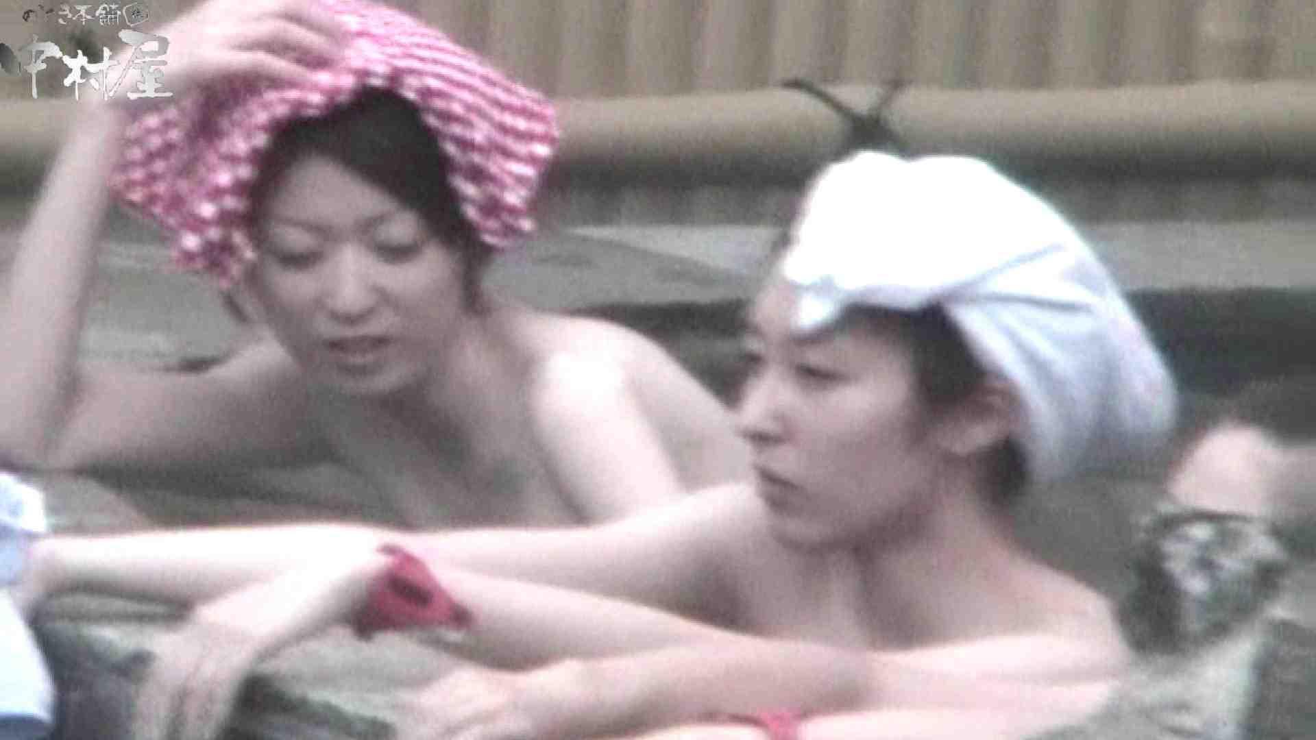 Aquaな露天風呂Vol.554 盗撮特集   露天  99画像 44