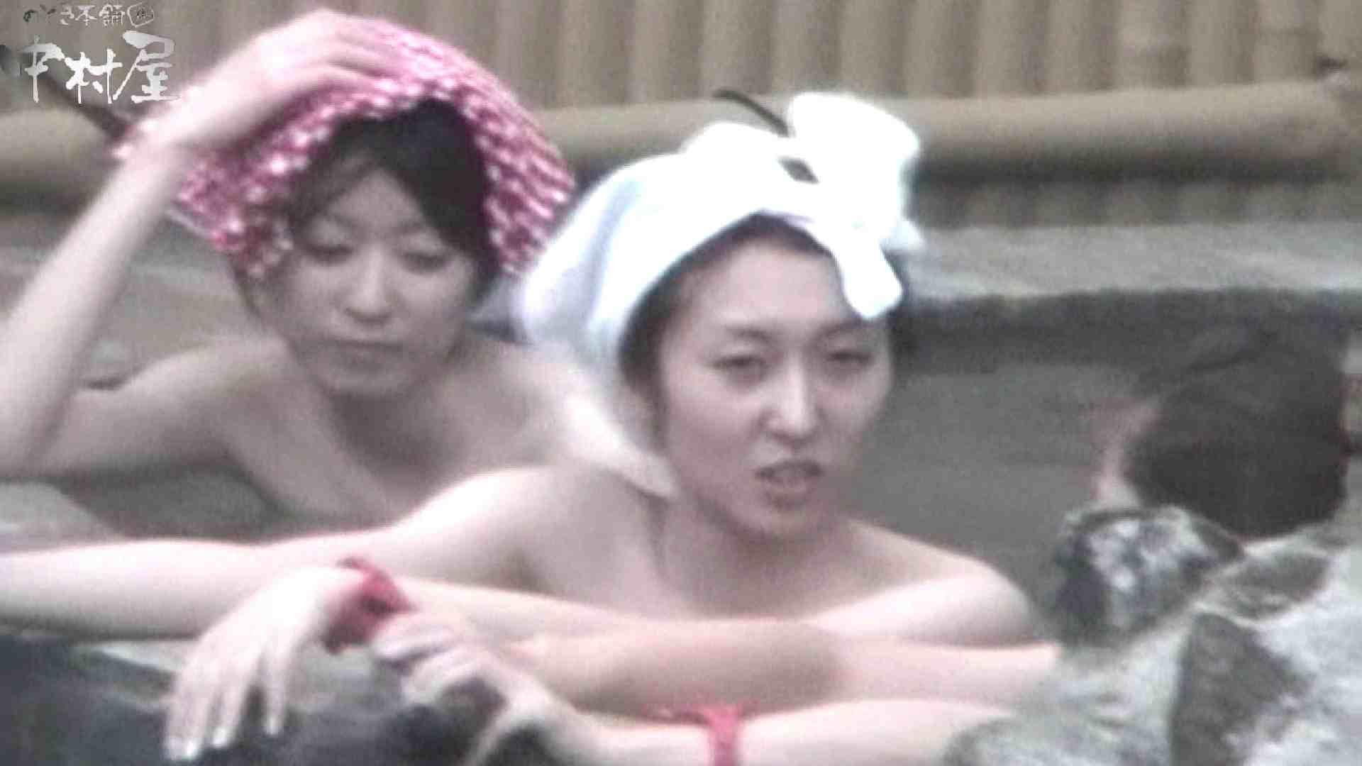 Aquaな露天風呂Vol.554 盗撮特集   露天  99画像 48
