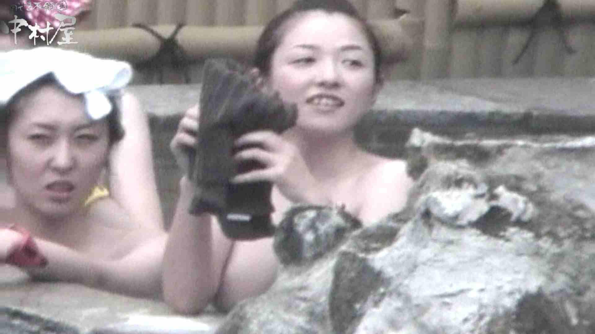 Aquaな露天風呂Vol.554 盗撮特集   露天  99画像 62