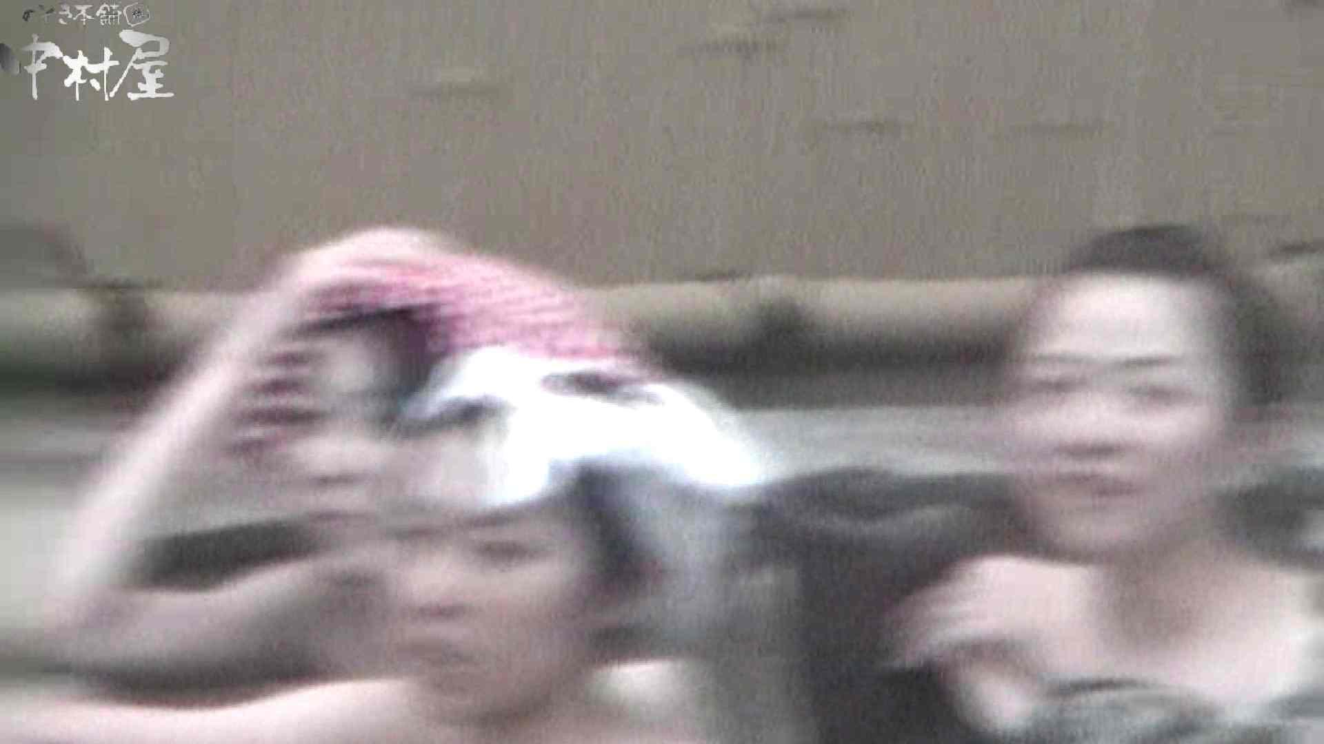 Aquaな露天風呂Vol.554 盗撮特集   露天  99画像 70