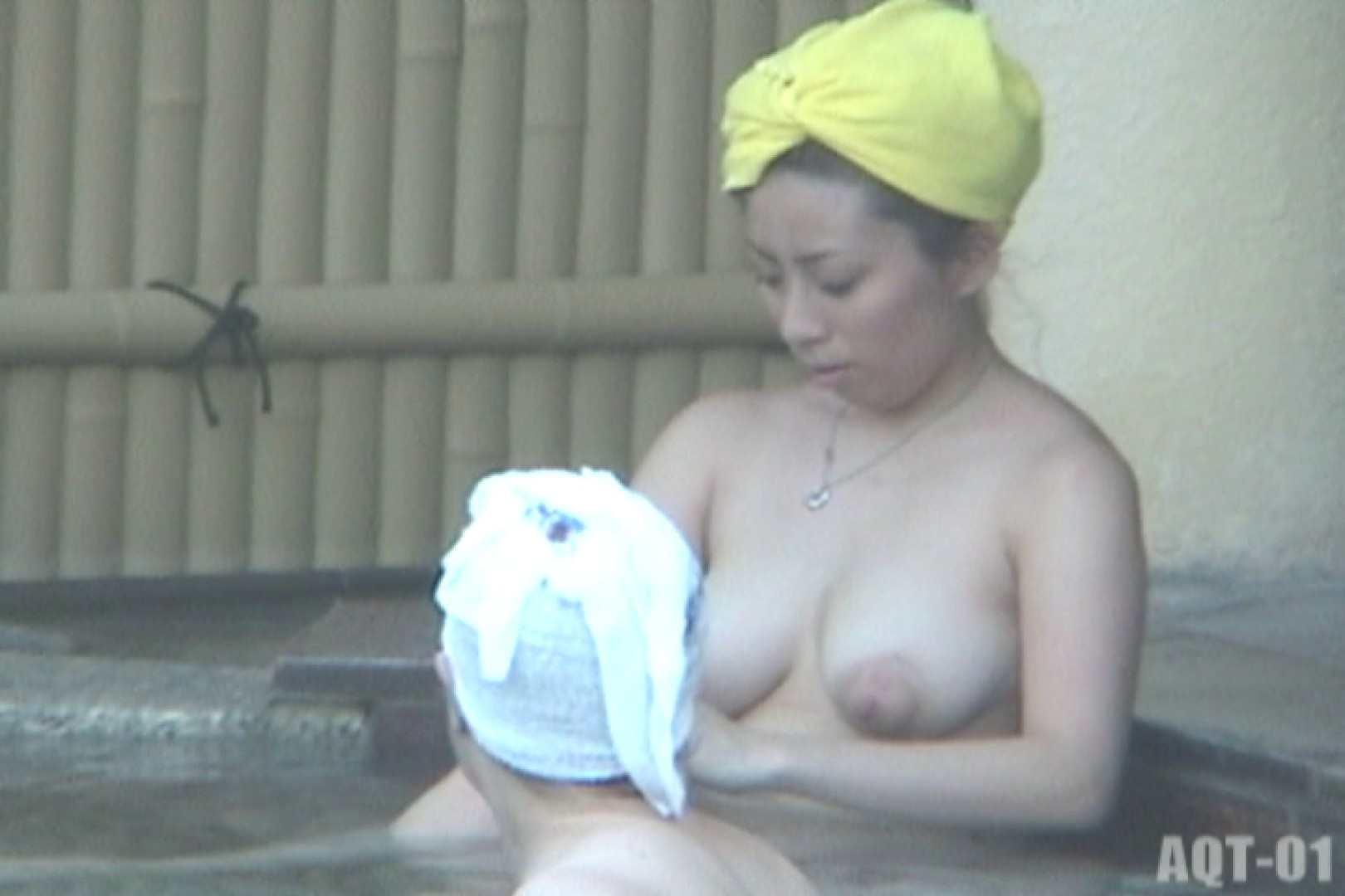 Aquaな露天風呂Vol.713 盗撮特集   露天  91画像 15