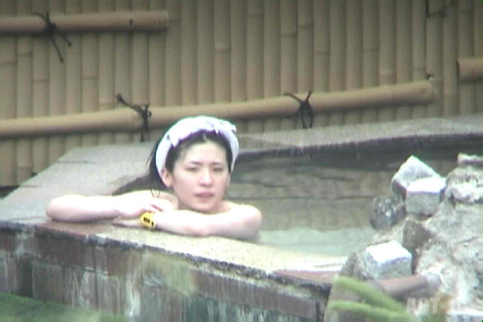 Aquaな露天風呂Vol.793 露天 | 盗撮特集  56画像 17
