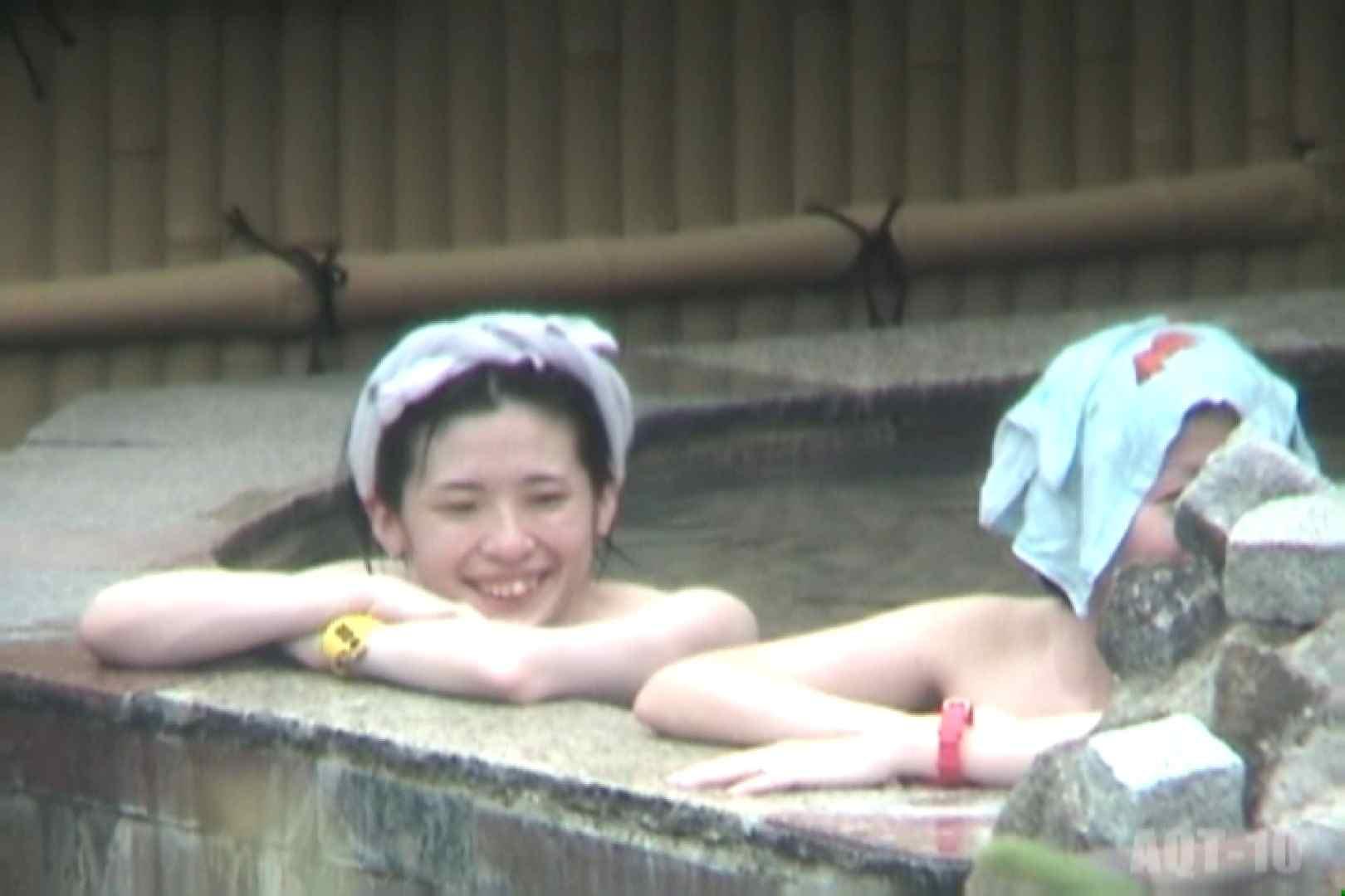 Aquaな露天風呂Vol.793 露天 | 盗撮特集  56画像 23