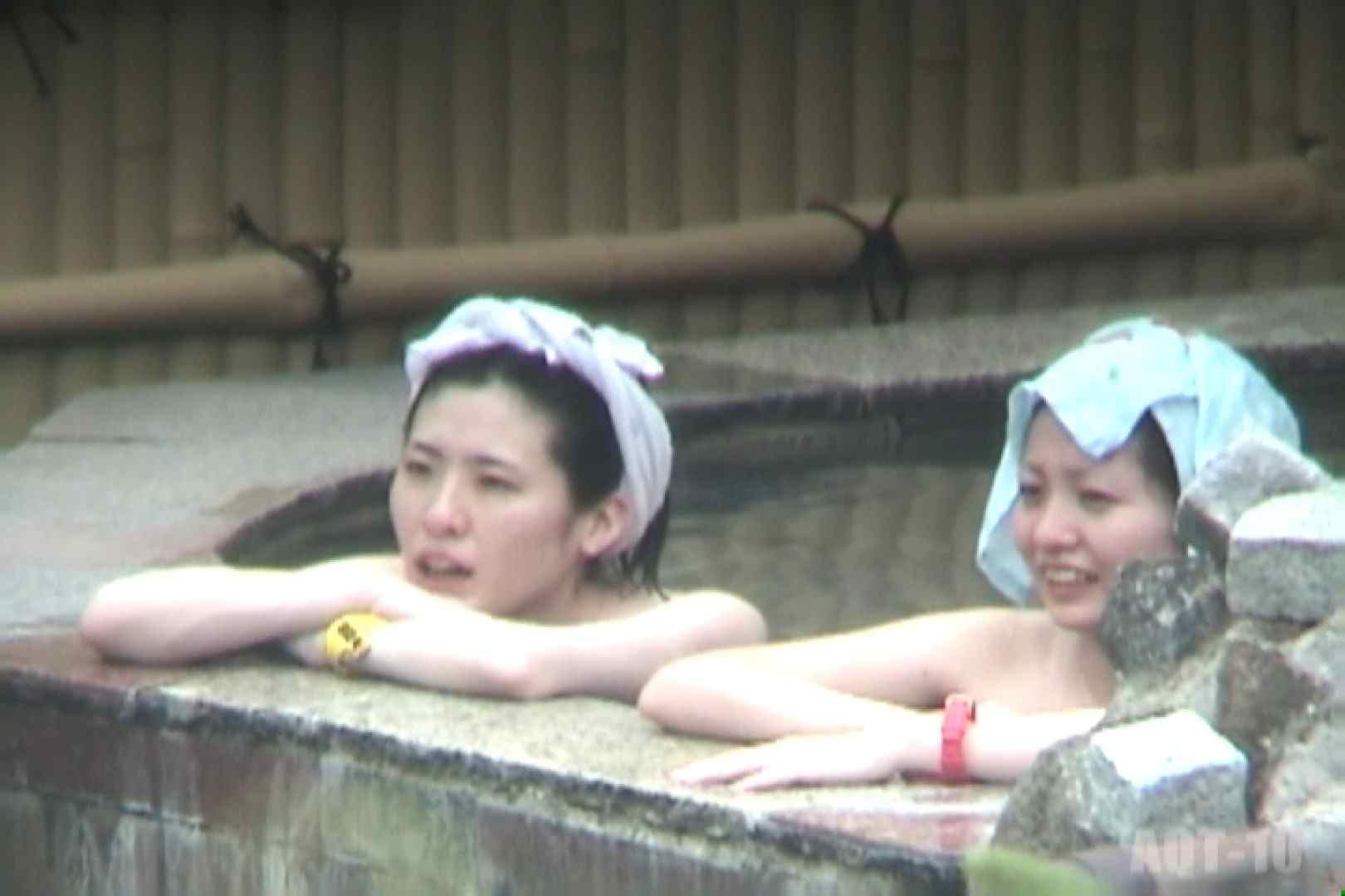 Aquaな露天風呂Vol.793 露天 | 盗撮特集  56画像 25