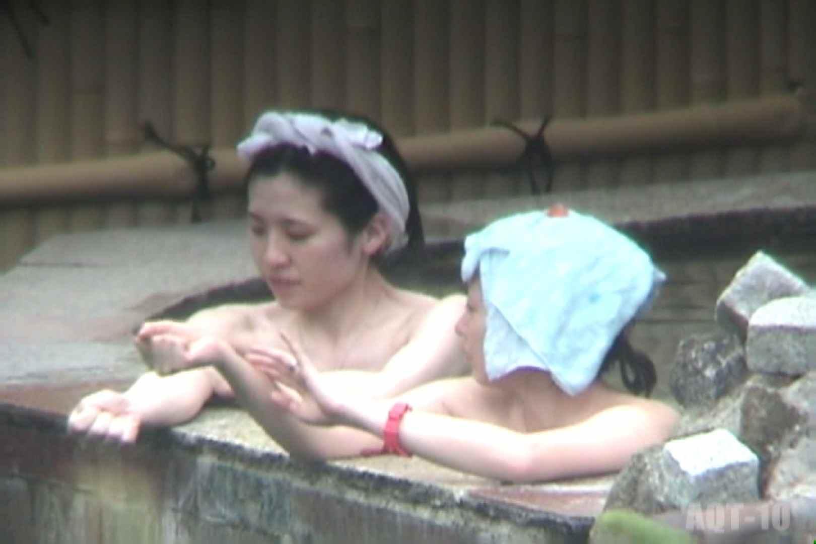 Aquaな露天風呂Vol.793 露天 | 盗撮特集  56画像 27