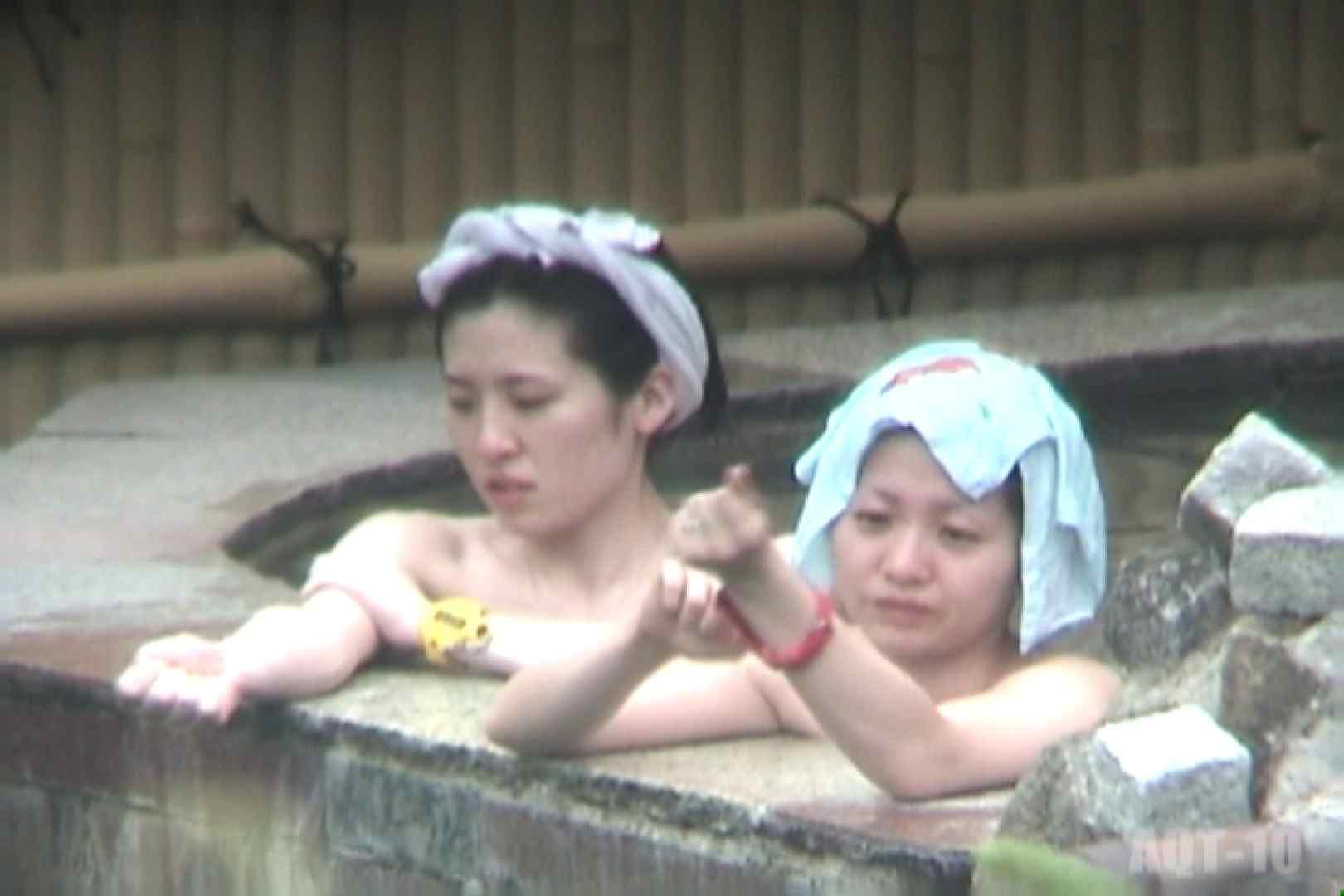 Aquaな露天風呂Vol.793 露天 | 盗撮特集  56画像 28