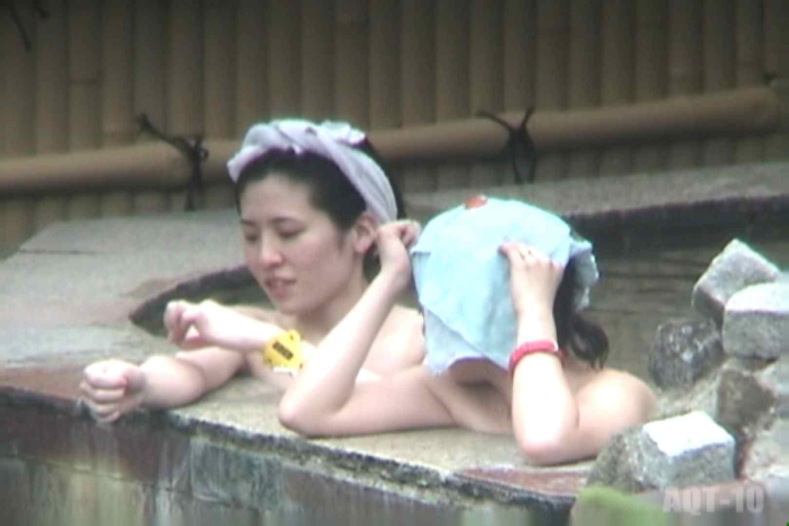 Aquaな露天風呂Vol.793 露天 | 盗撮特集  56画像 29