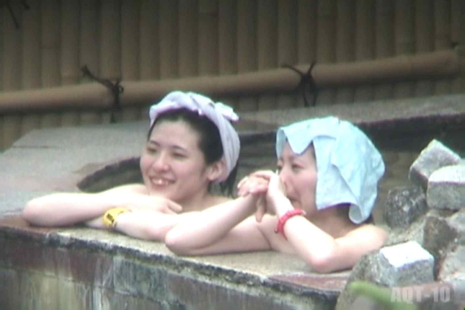 Aquaな露天風呂Vol.793 露天 | 盗撮特集  56画像 32