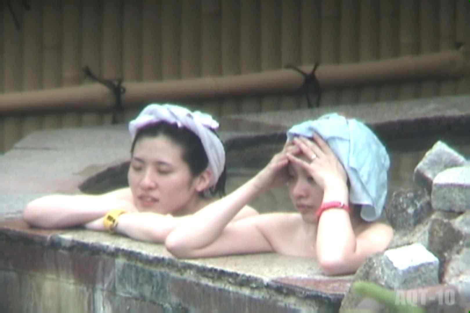 Aquaな露天風呂Vol.793 露天 | 盗撮特集  56画像 33