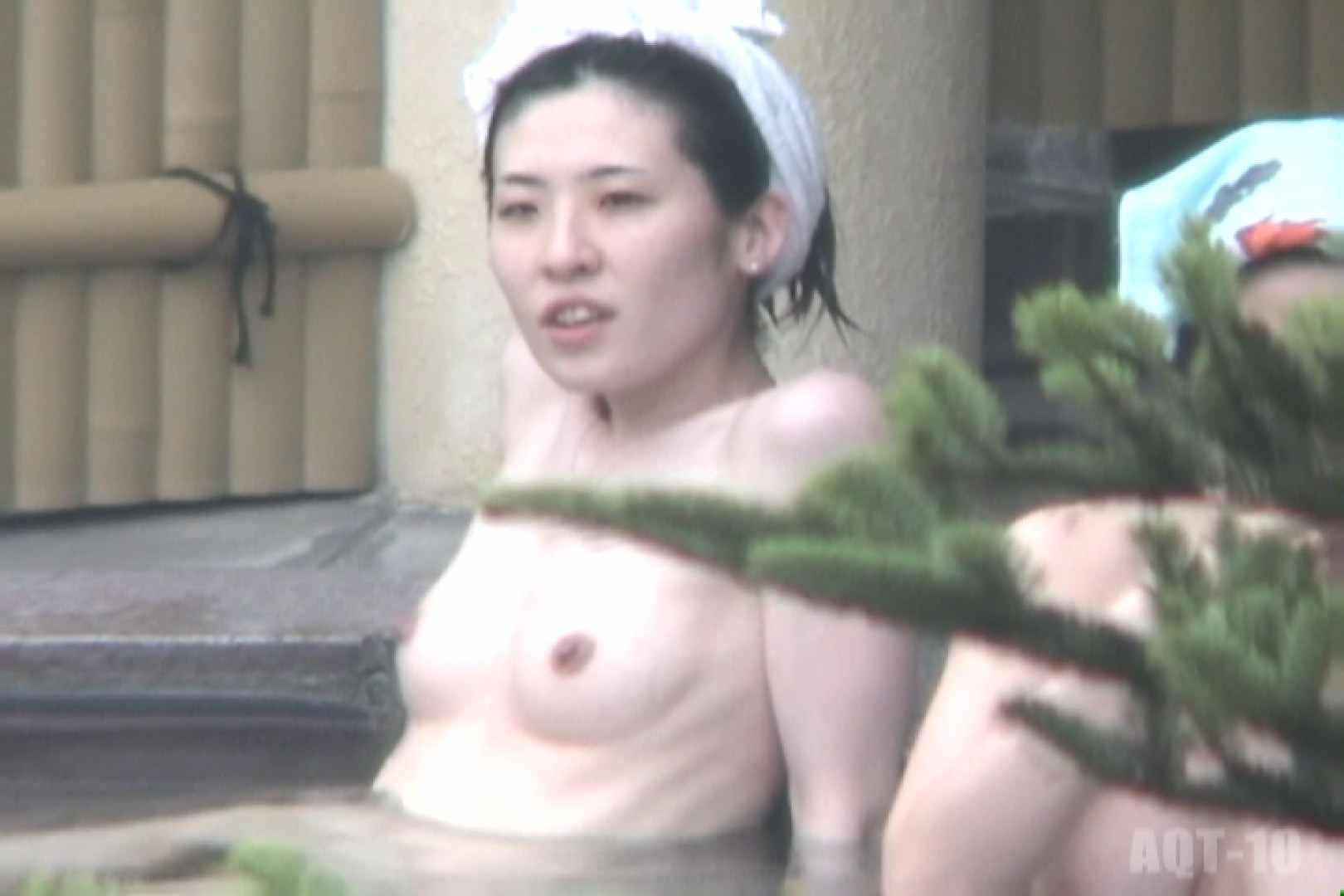Aquaな露天風呂Vol.793 露天 | 盗撮特集  56画像 40