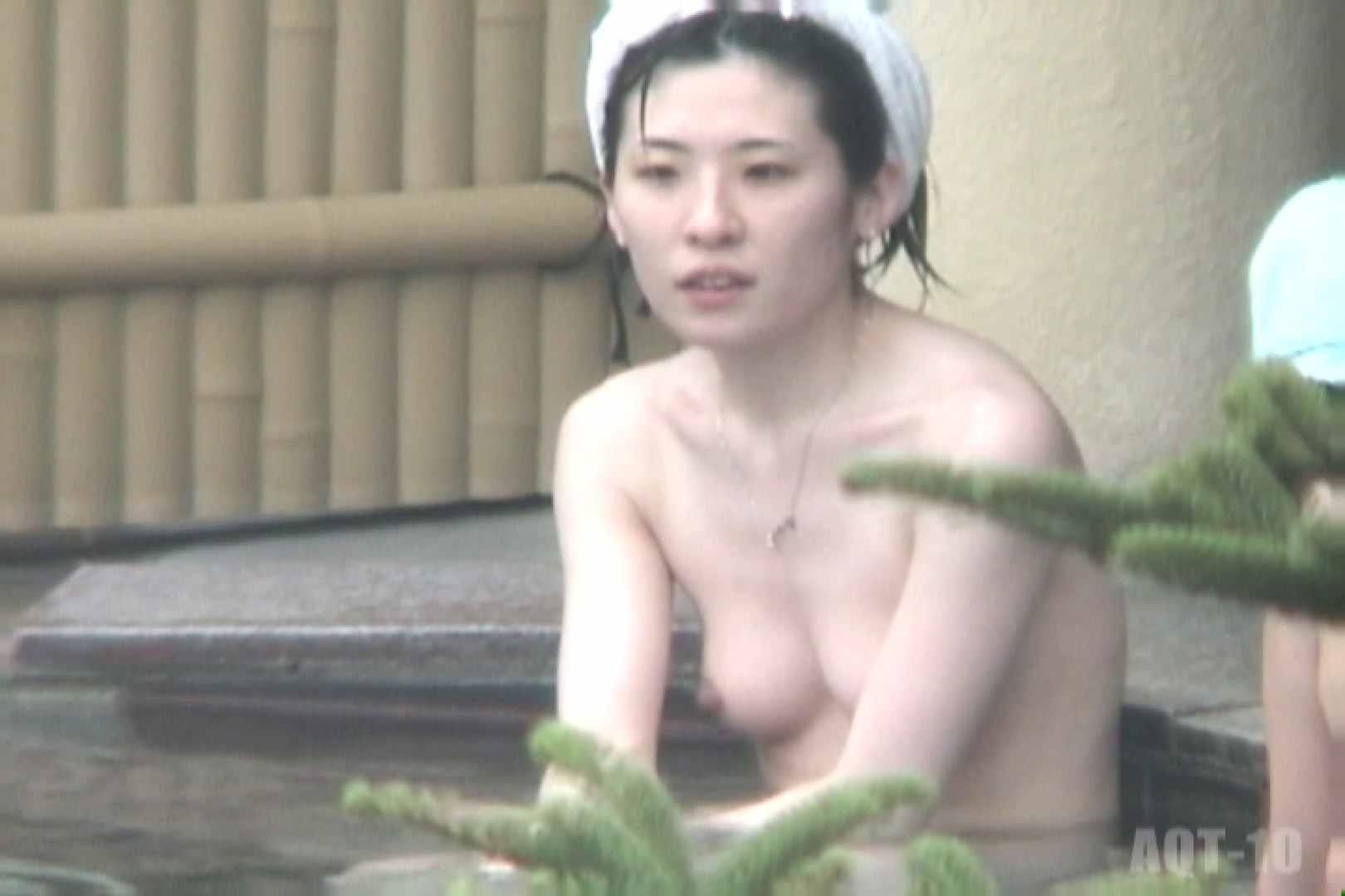 Aquaな露天風呂Vol.793 露天 | 盗撮特集  56画像 46