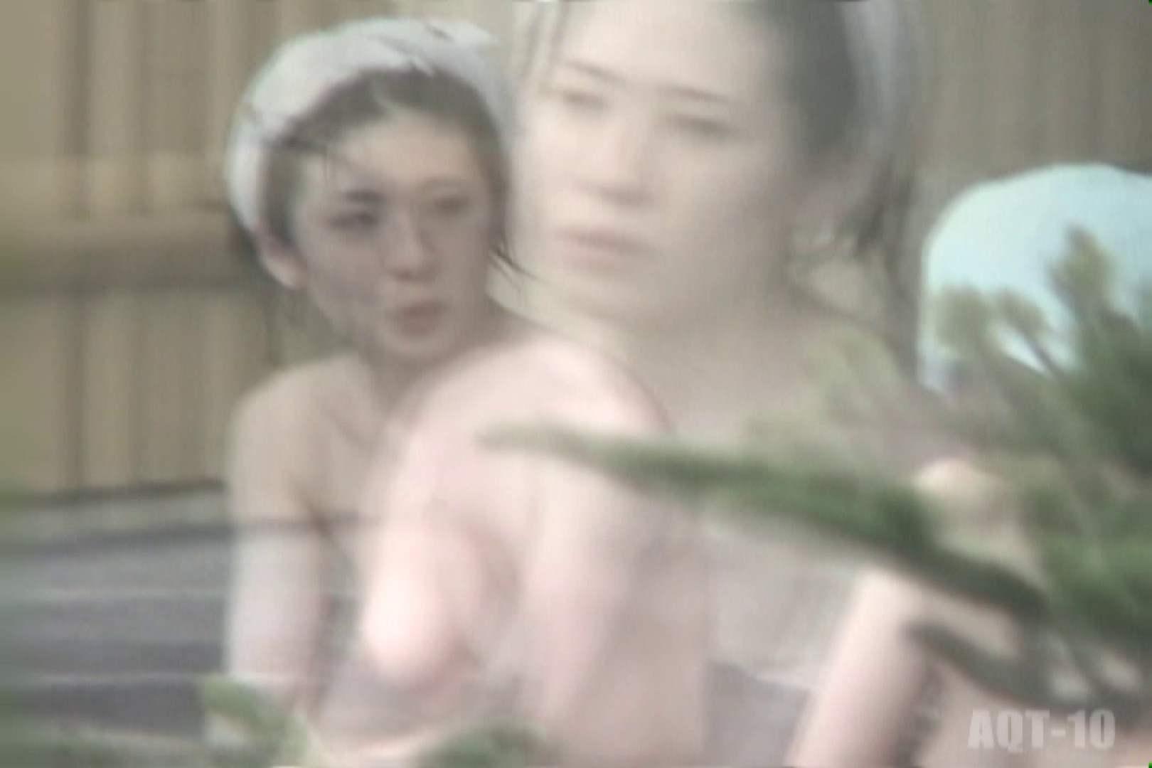Aquaな露天風呂Vol.793 露天 | 盗撮特集  56画像 47