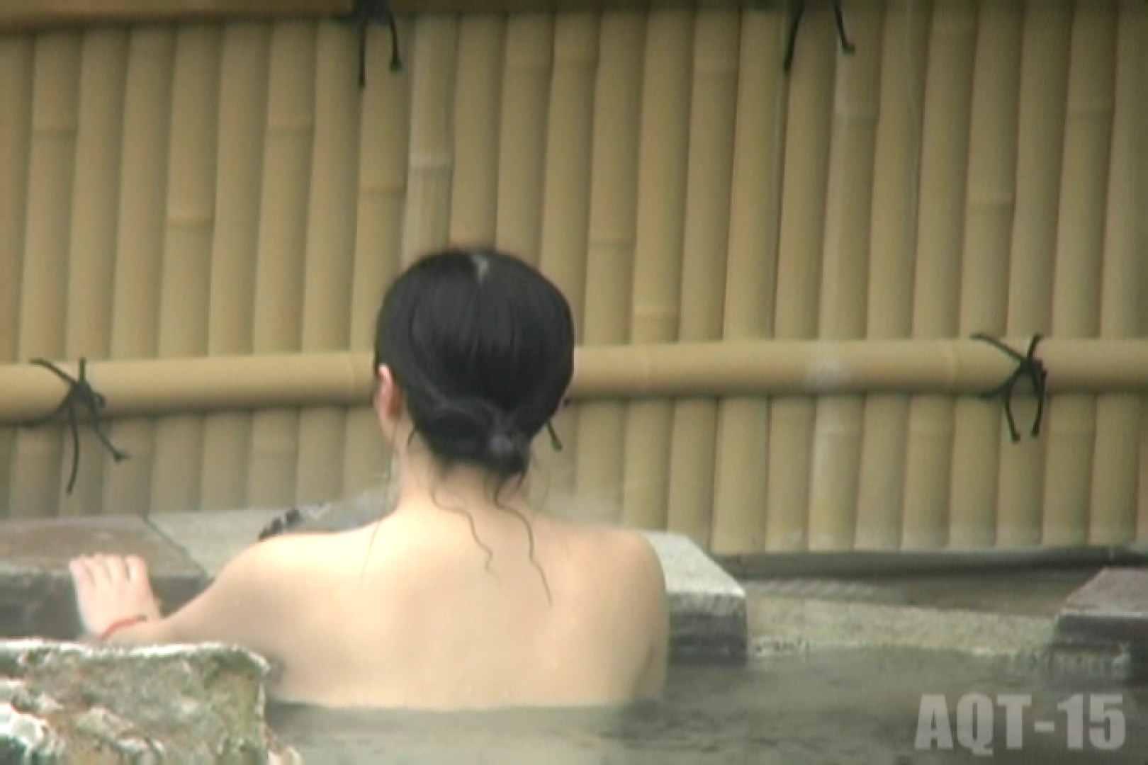 Aquaな露天風呂Vol.833 露天 | 盗撮特集  80画像 40
