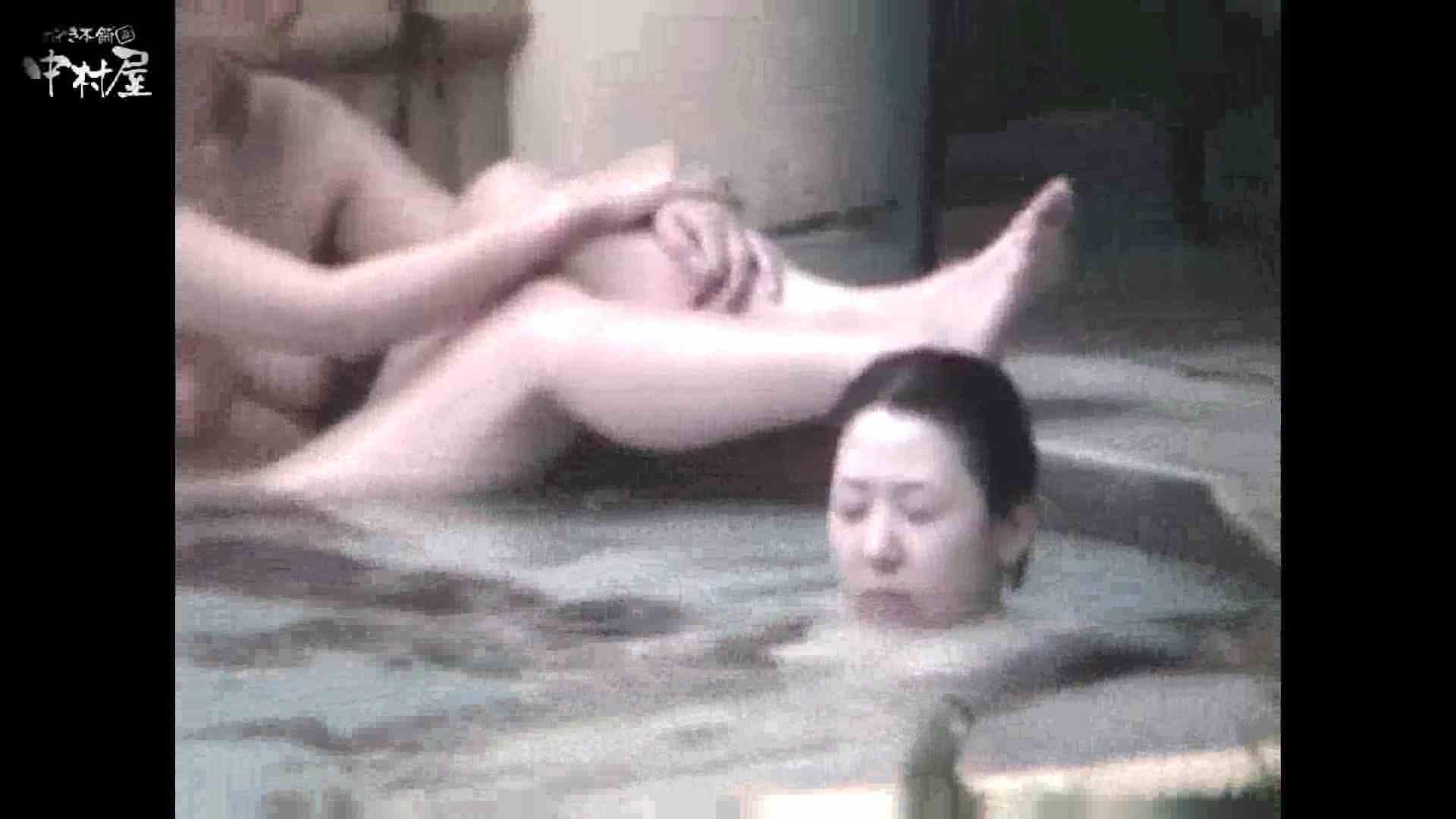 Aquaな露天風呂Vol.871潜入盗撮露天風呂七判湯 其の三 盗撮特集   露天  105画像 9