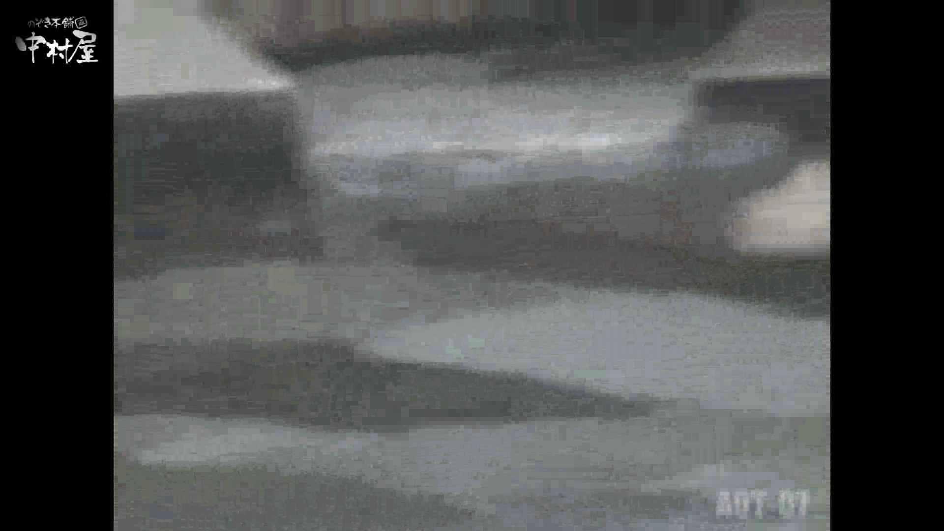 Aquaな露天風呂Vol.871潜入盗撮露天風呂七判湯 其の三 盗撮特集   露天  105画像 17