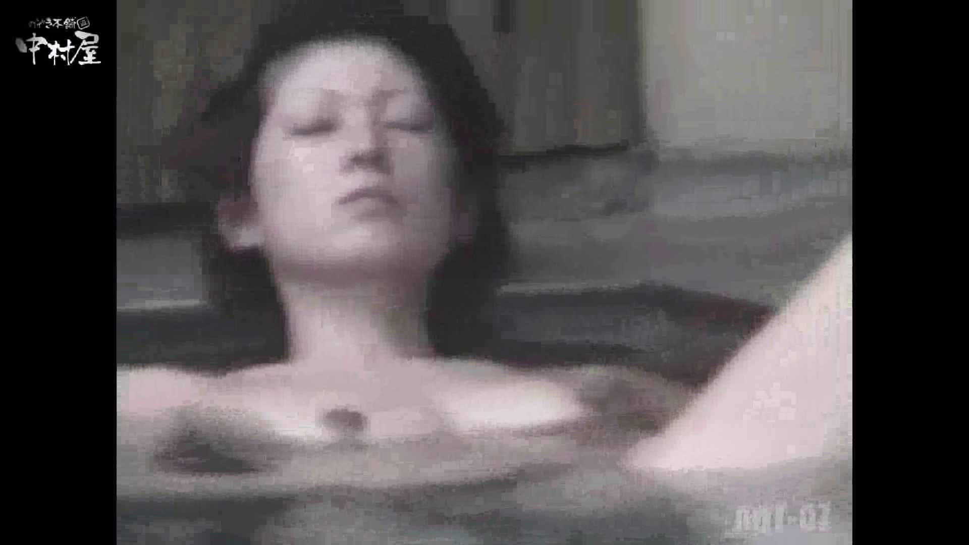 Aquaな露天風呂Vol.871潜入盗撮露天風呂七判湯 其の三 盗撮特集   露天  105画像 19