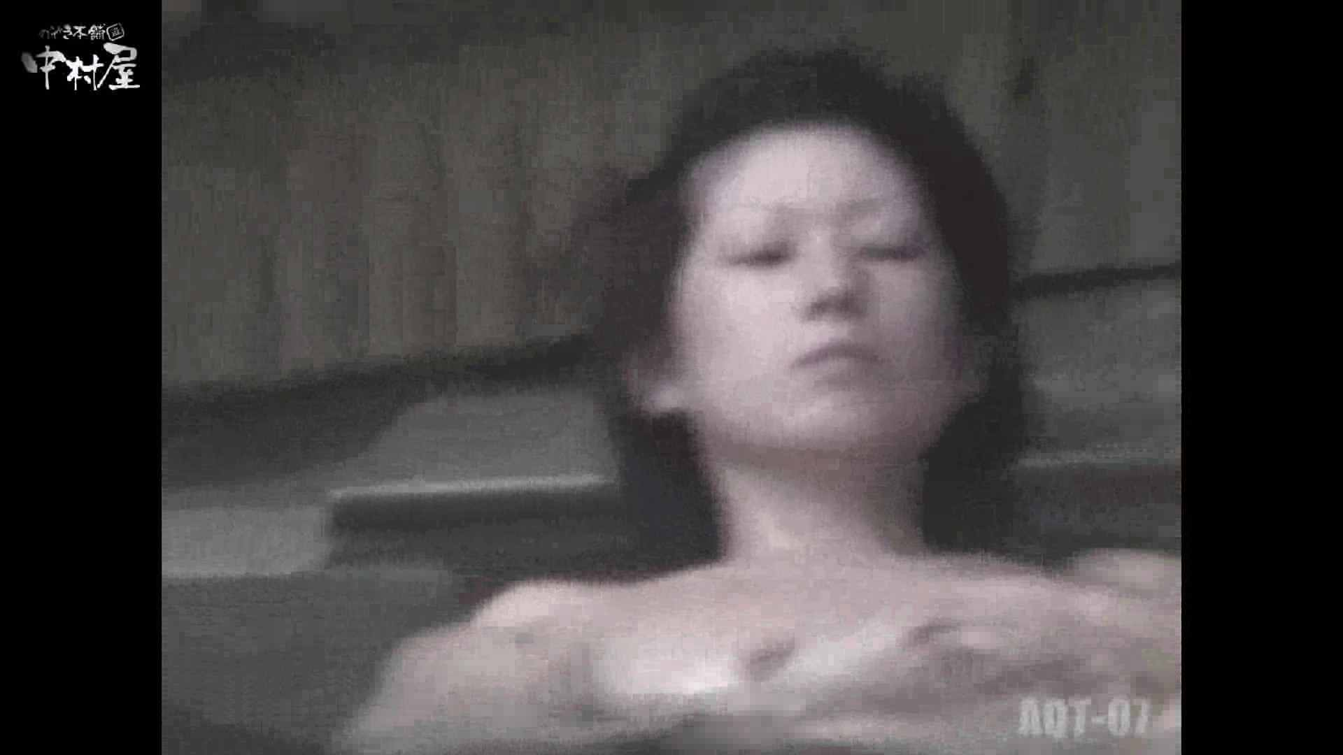 Aquaな露天風呂Vol.871潜入盗撮露天風呂七判湯 其の三 盗撮特集   露天  105画像 20