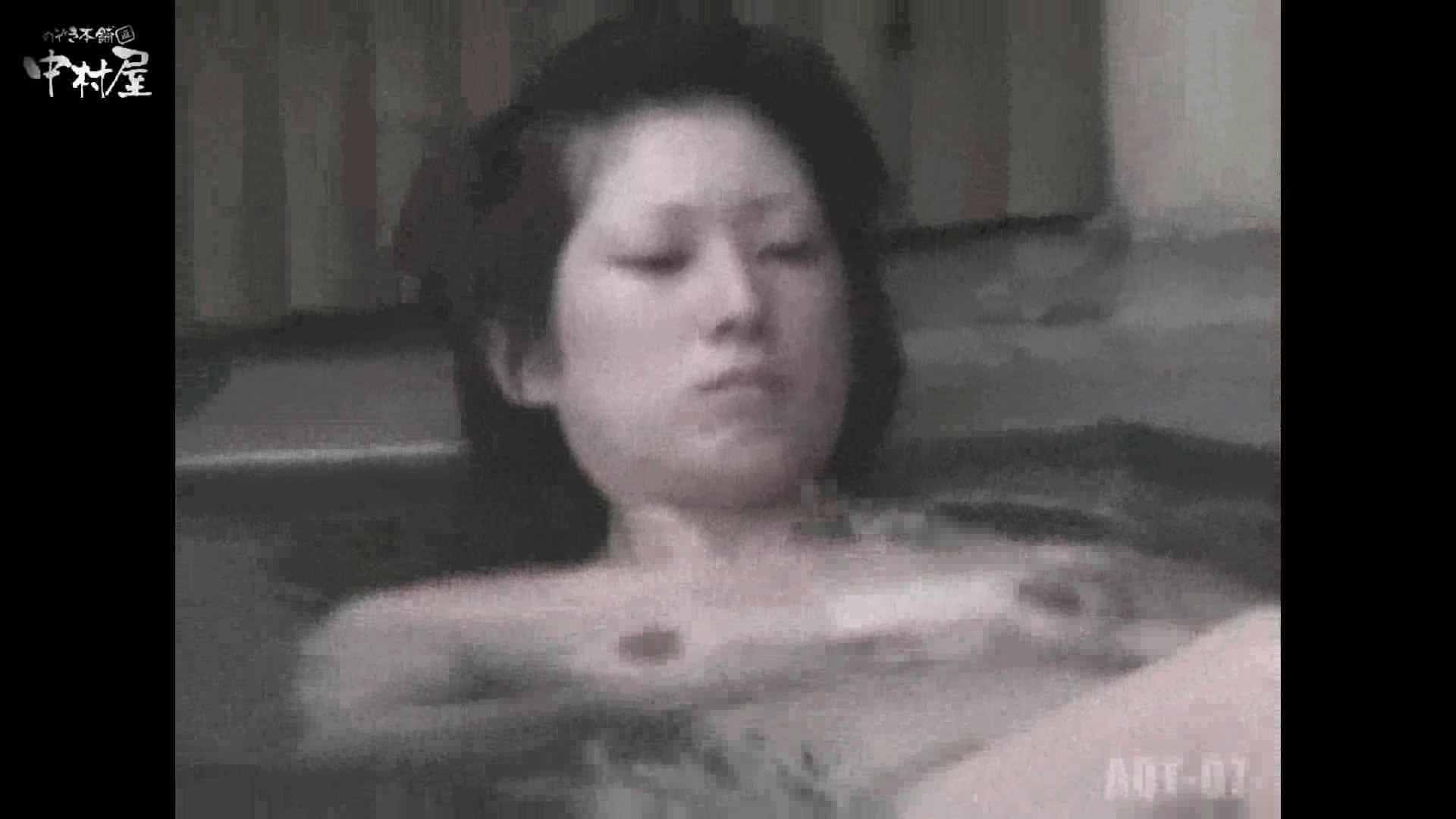 Aquaな露天風呂Vol.871潜入盗撮露天風呂七判湯 其の三 盗撮特集   露天  105画像 21