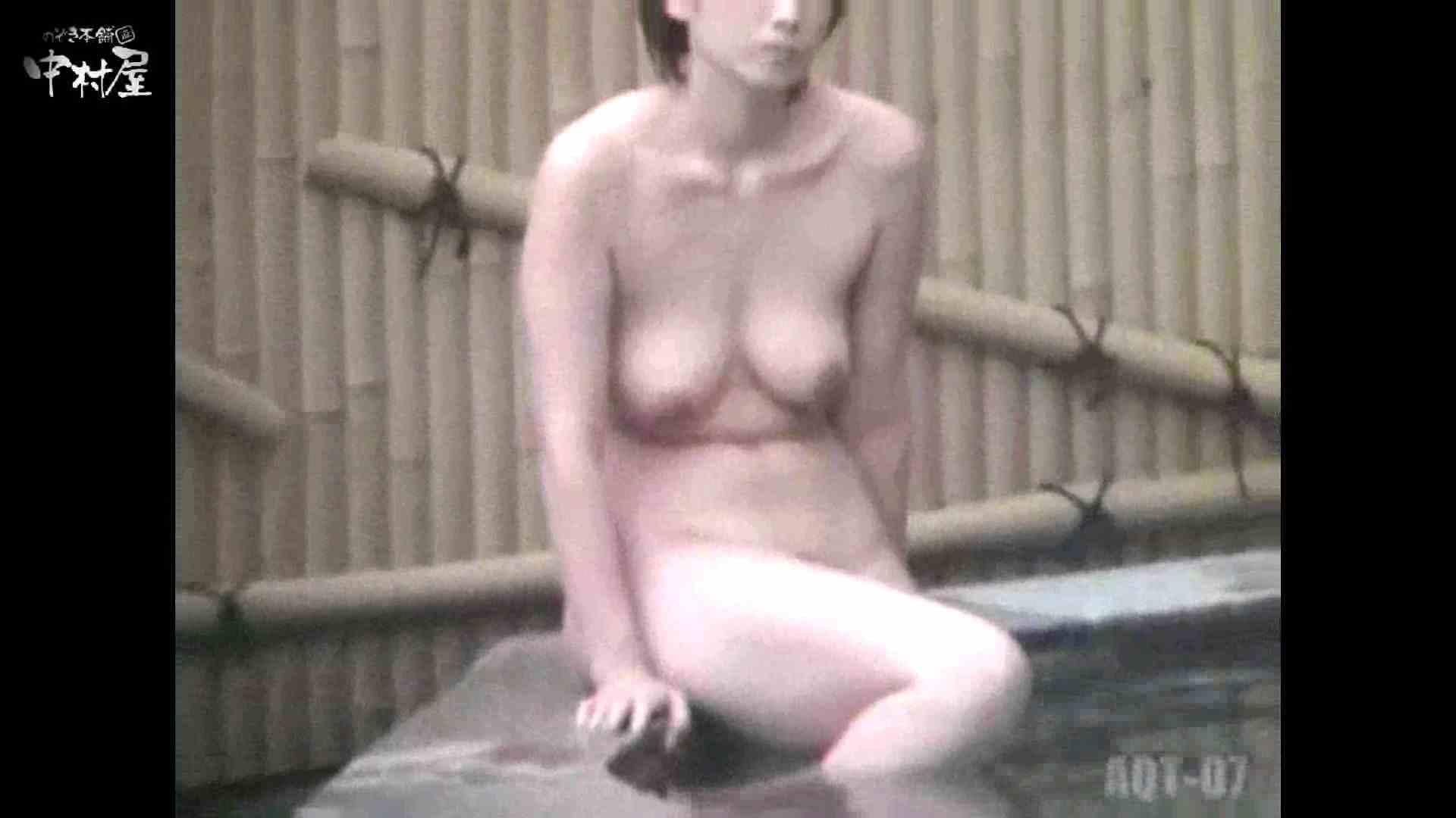 Aquaな露天風呂Vol.871潜入盗撮露天風呂七判湯 其の三 盗撮特集   露天  105画像 33