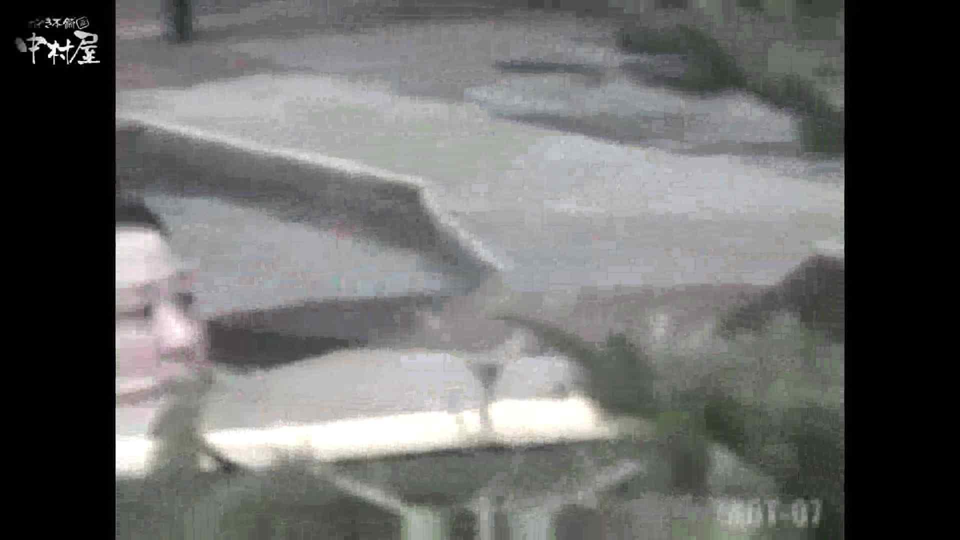 Aquaな露天風呂Vol.871潜入盗撮露天風呂七判湯 其の三 盗撮特集   露天  105画像 45