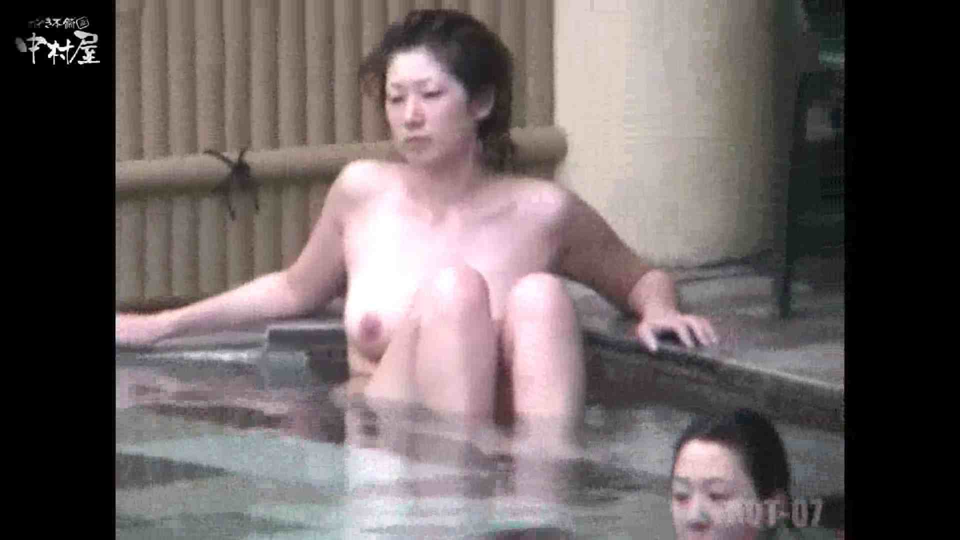 Aquaな露天風呂Vol.871潜入盗撮露天風呂七判湯 其の三 盗撮特集   露天  105画像 54