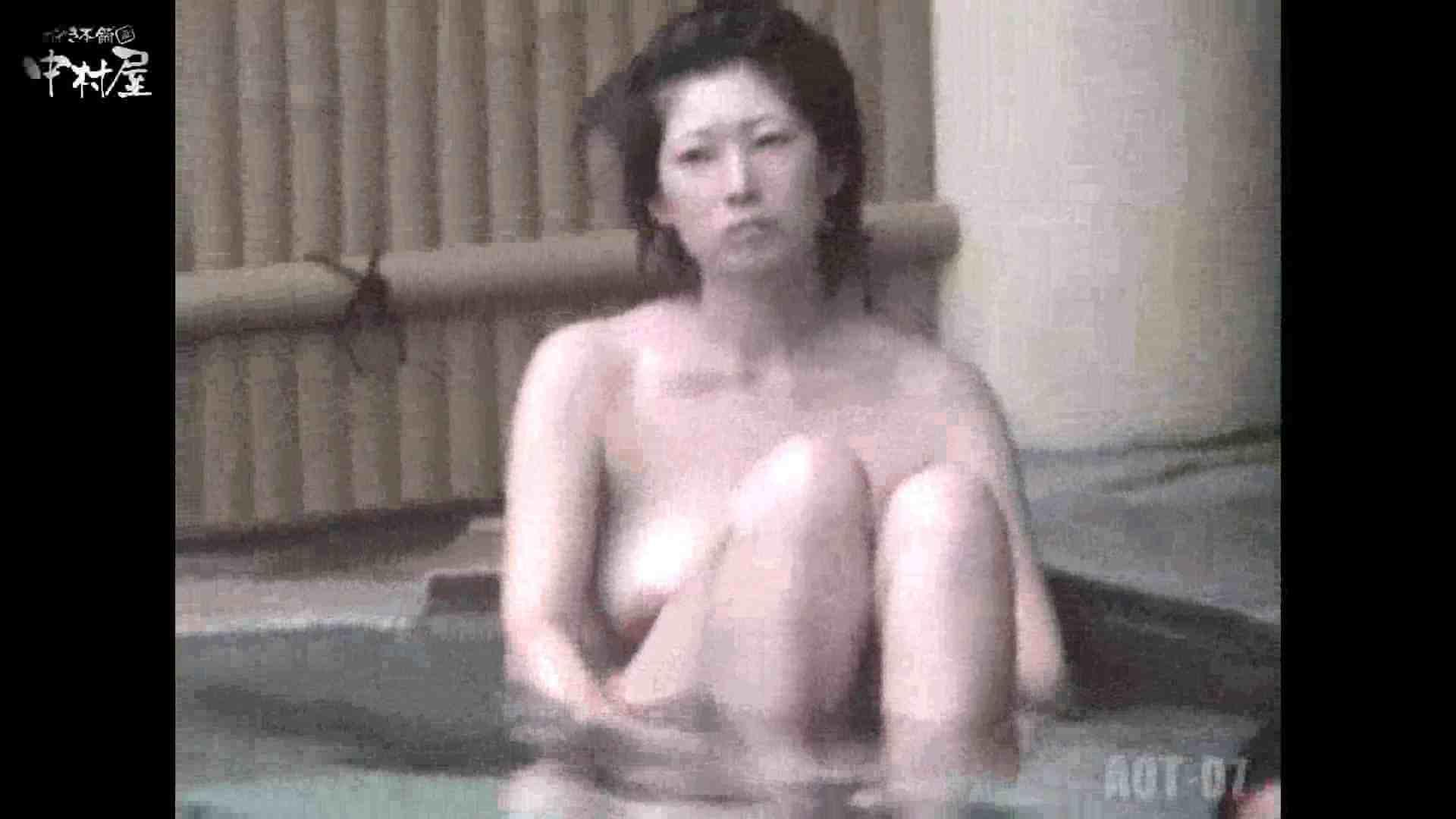 Aquaな露天風呂Vol.871潜入盗撮露天風呂七判湯 其の三 盗撮特集   露天  105画像 62