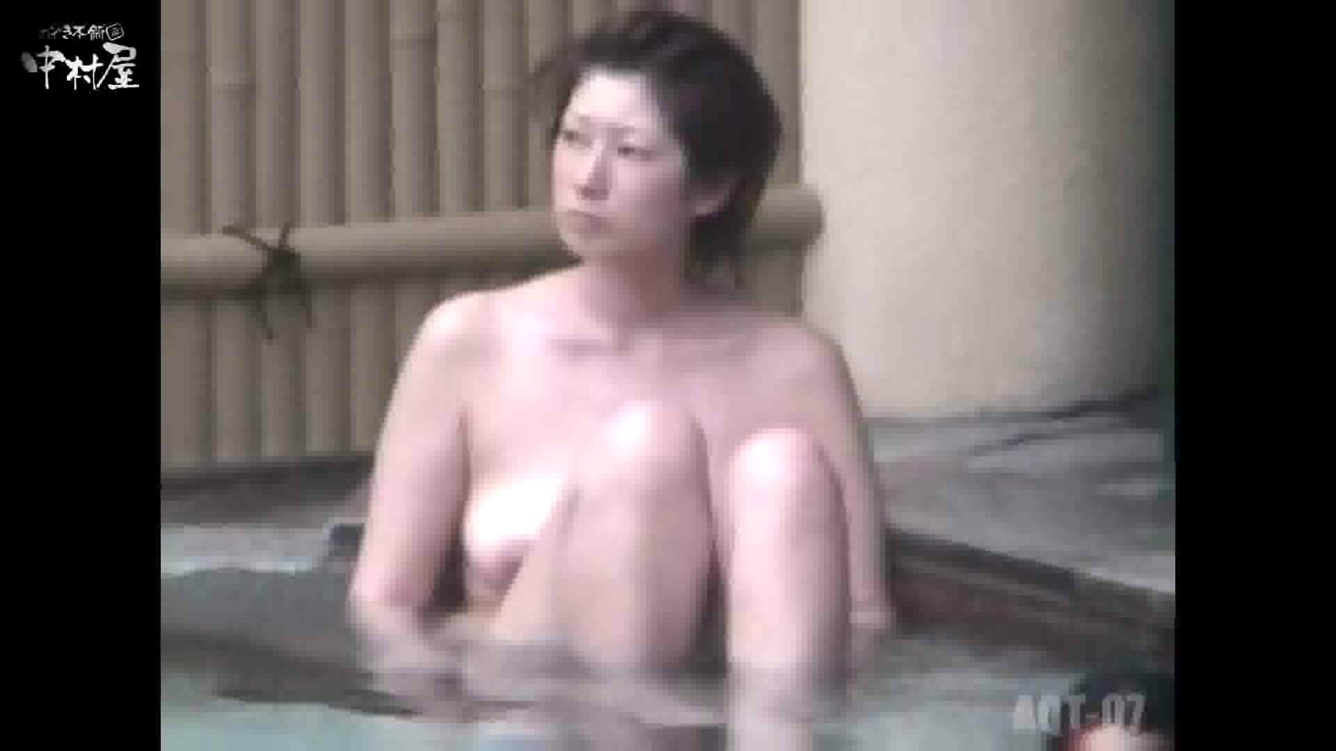 Aquaな露天風呂Vol.871潜入盗撮露天風呂七判湯 其の三 盗撮特集   露天  105画像 64