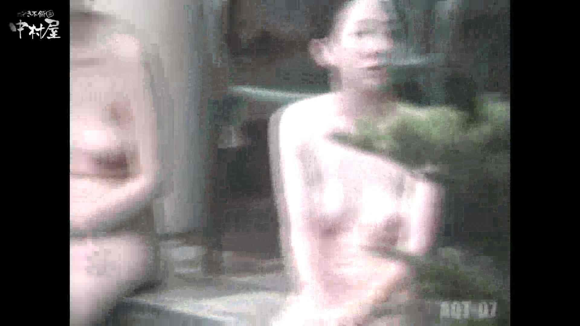 Aquaな露天風呂Vol.871潜入盗撮露天風呂七判湯 其の三 盗撮特集   露天  105画像 85