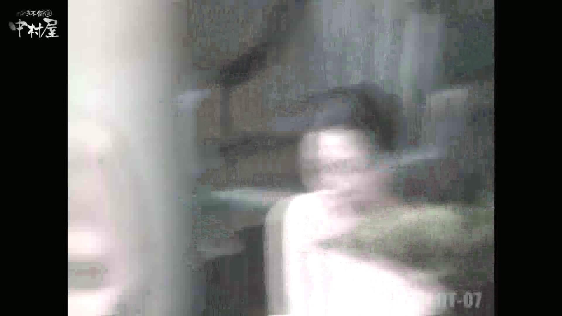 Aquaな露天風呂Vol.871潜入盗撮露天風呂七判湯 其の三 盗撮特集   露天  105画像 95