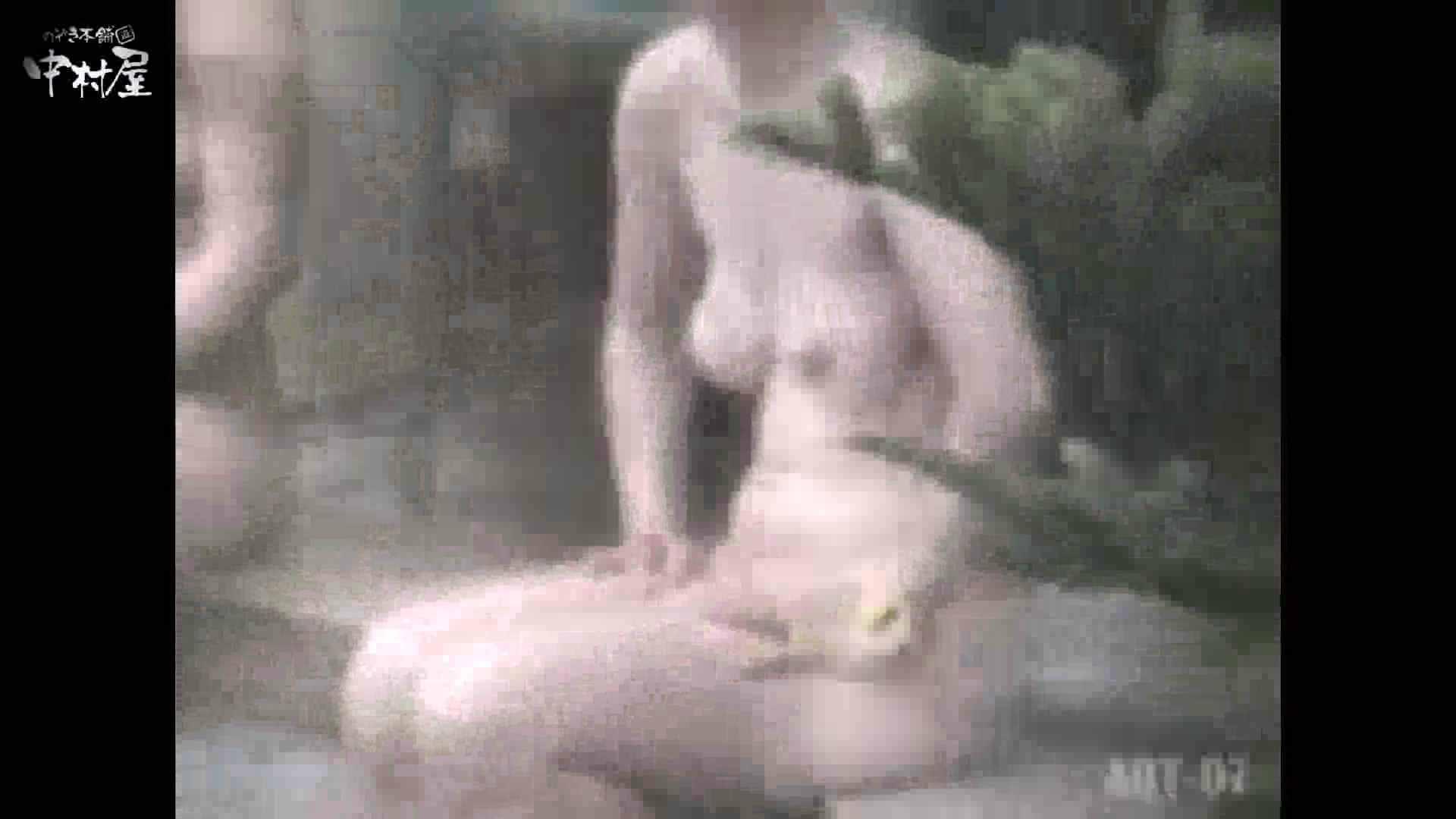 Aquaな露天風呂Vol.871潜入盗撮露天風呂七判湯 其の三 盗撮特集   露天  105画像 97