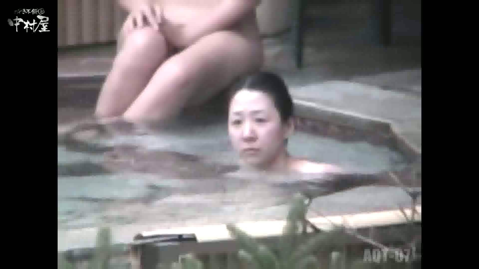 Aquaな露天風呂Vol.871潜入盗撮露天風呂七判湯 其の三 盗撮特集   露天  105画像 101