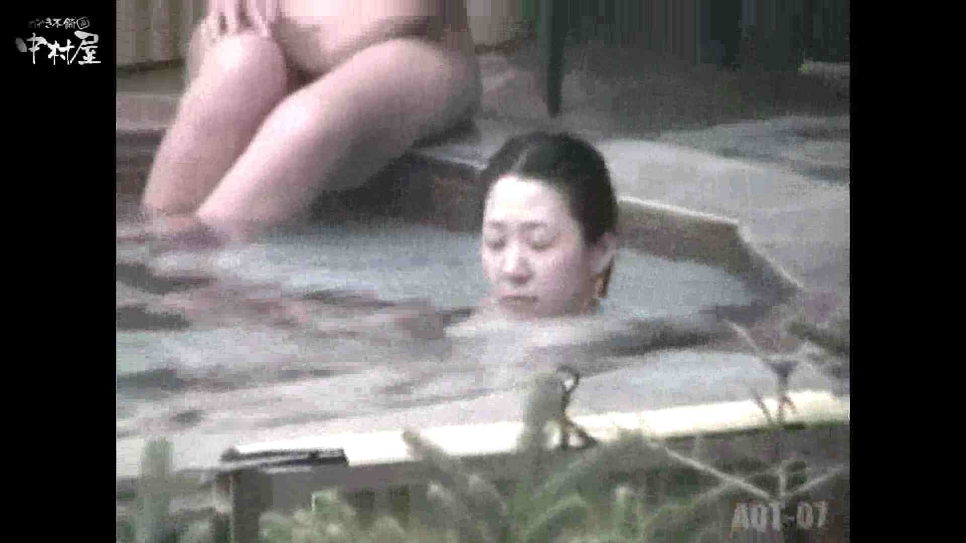 Aquaな露天風呂Vol.871潜入盗撮露天風呂七判湯 其の三 盗撮特集   露天  105画像 102