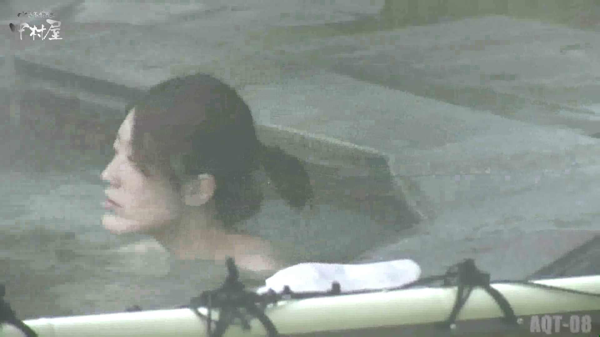 Aquaな露天風呂Vol.872潜入盗撮露天風呂八判湯 其の三 盗撮特集 | 潜入画像  96画像 6