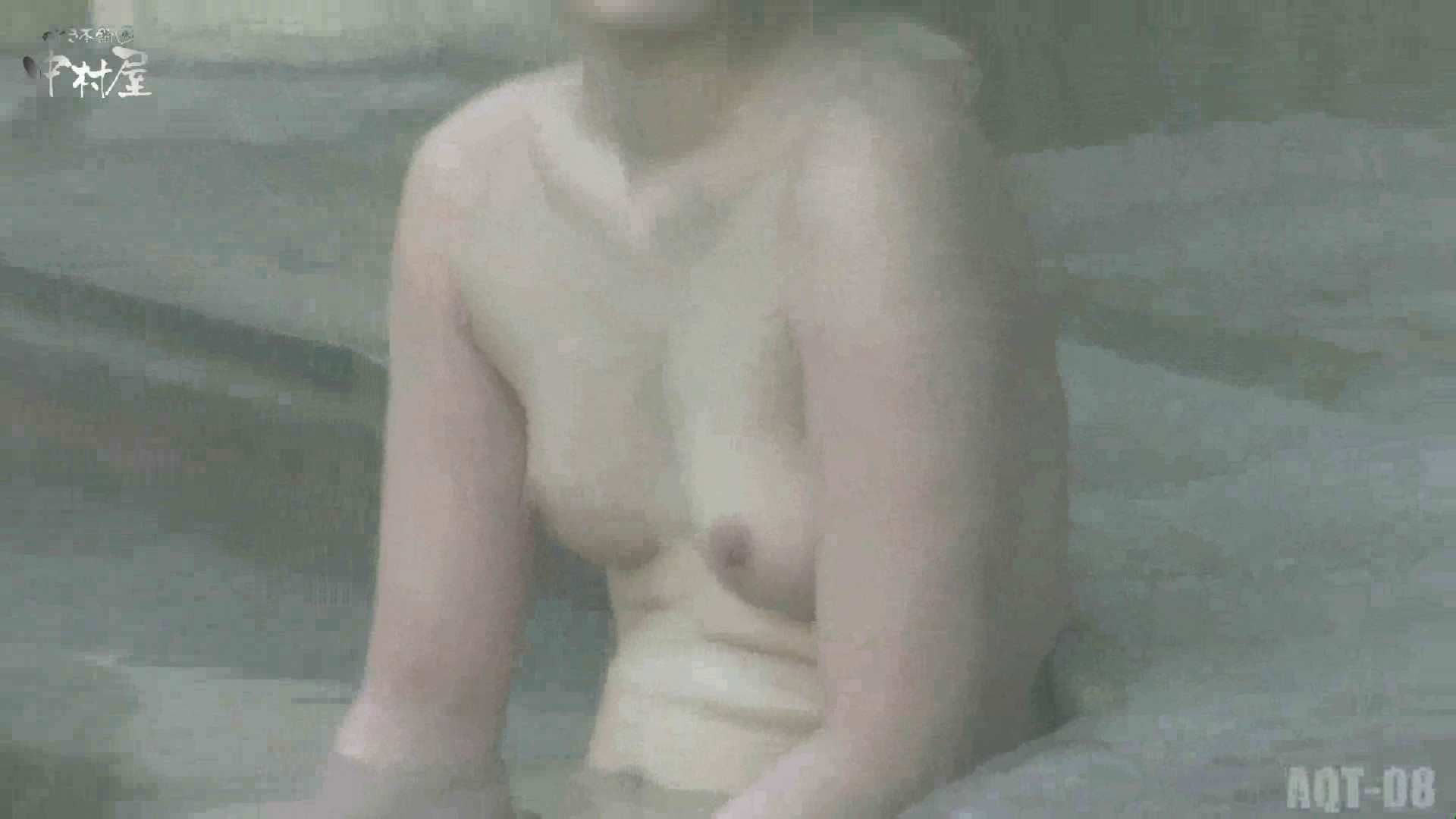 Aquaな露天風呂Vol.872潜入盗撮露天風呂八判湯 其の三 盗撮特集 | 潜入画像  96画像 23