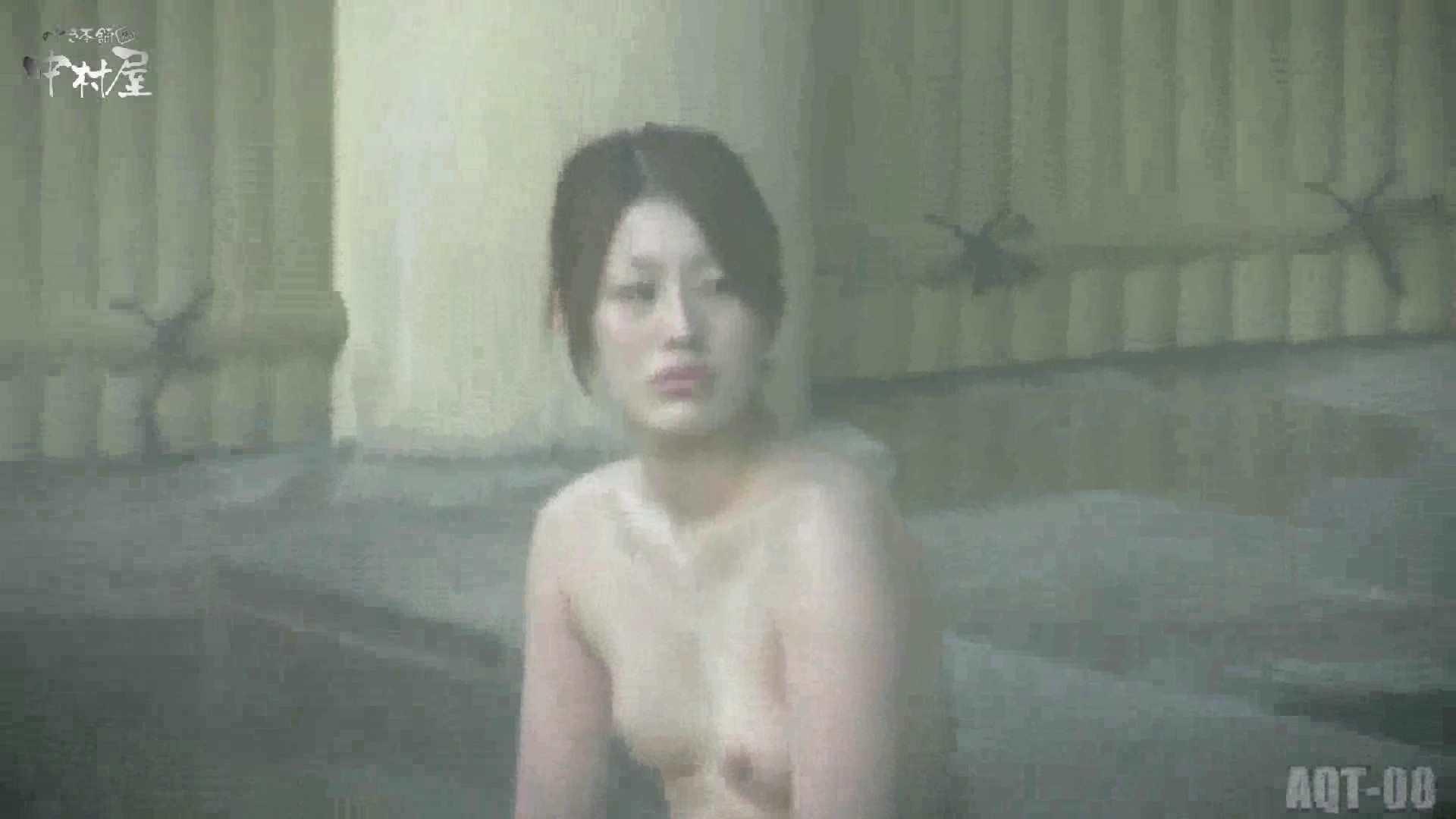 Aquaな露天風呂Vol.872潜入盗撮露天風呂八判湯 其の三 盗撮特集 | 潜入画像  96画像 24