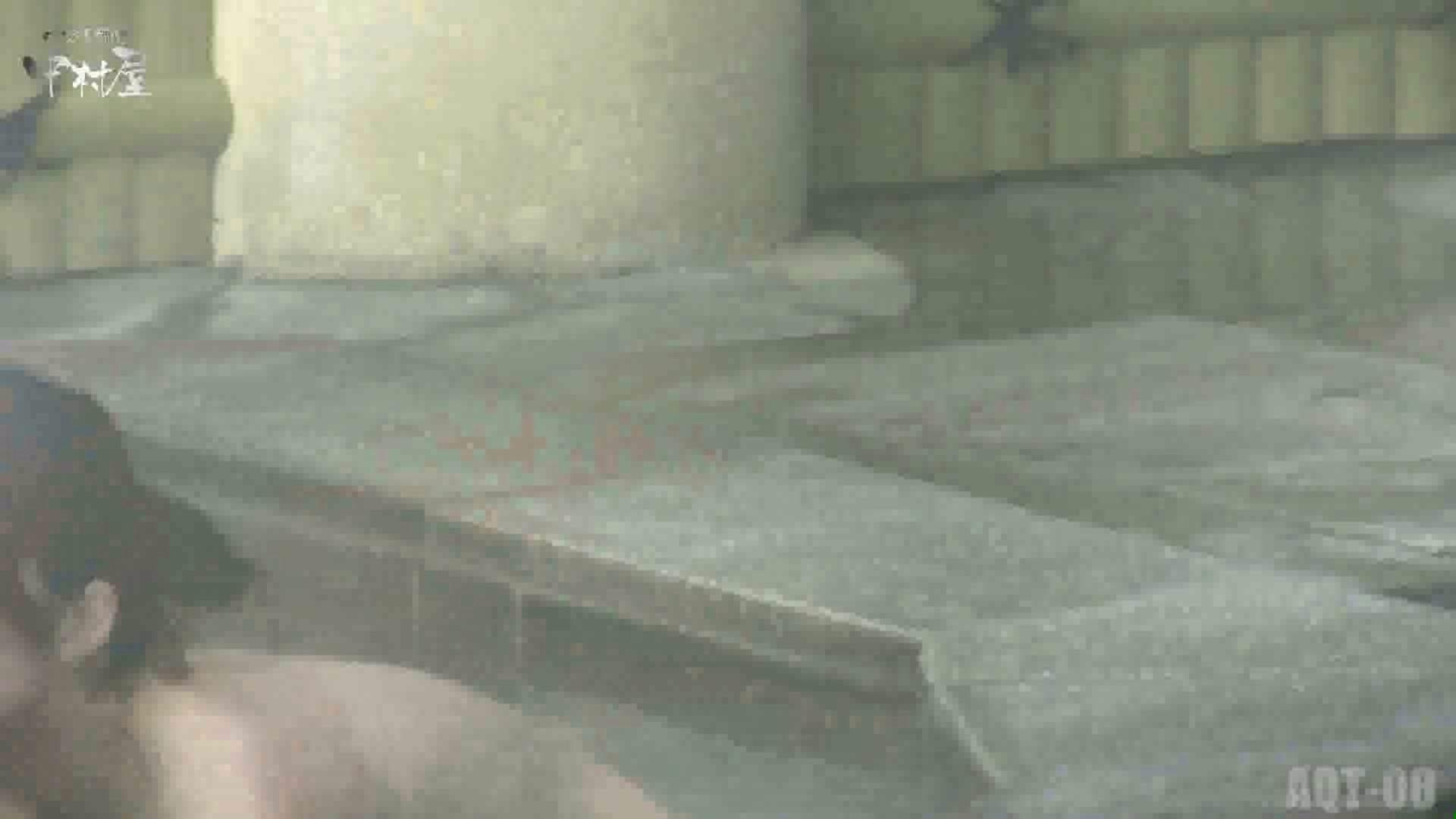 Aquaな露天風呂Vol.872潜入盗撮露天風呂八判湯 其の三 盗撮特集 | 潜入画像  96画像 32