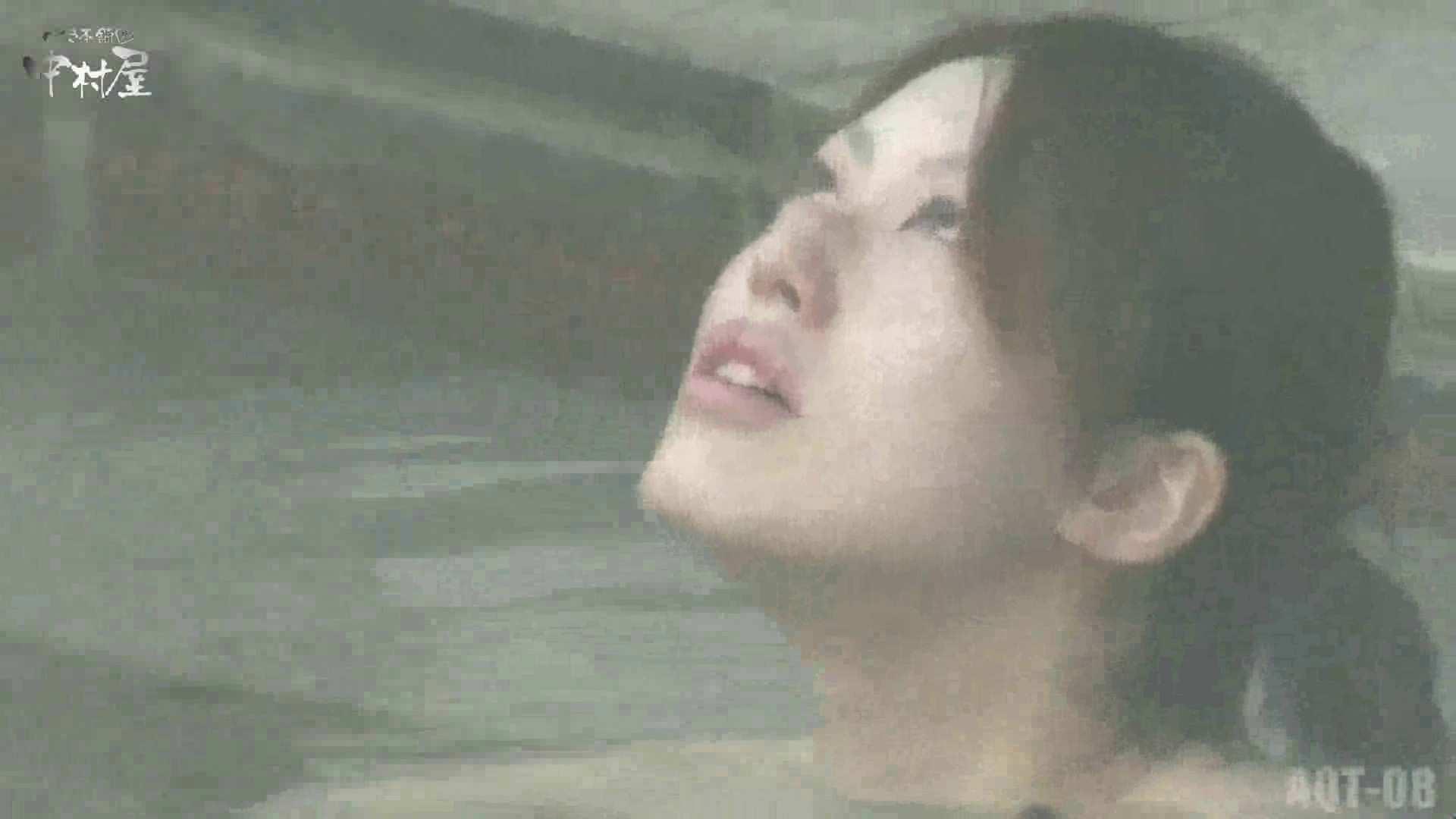 Aquaな露天風呂Vol.872潜入盗撮露天風呂八判湯 其の三 盗撮特集 | 潜入画像  96画像 48
