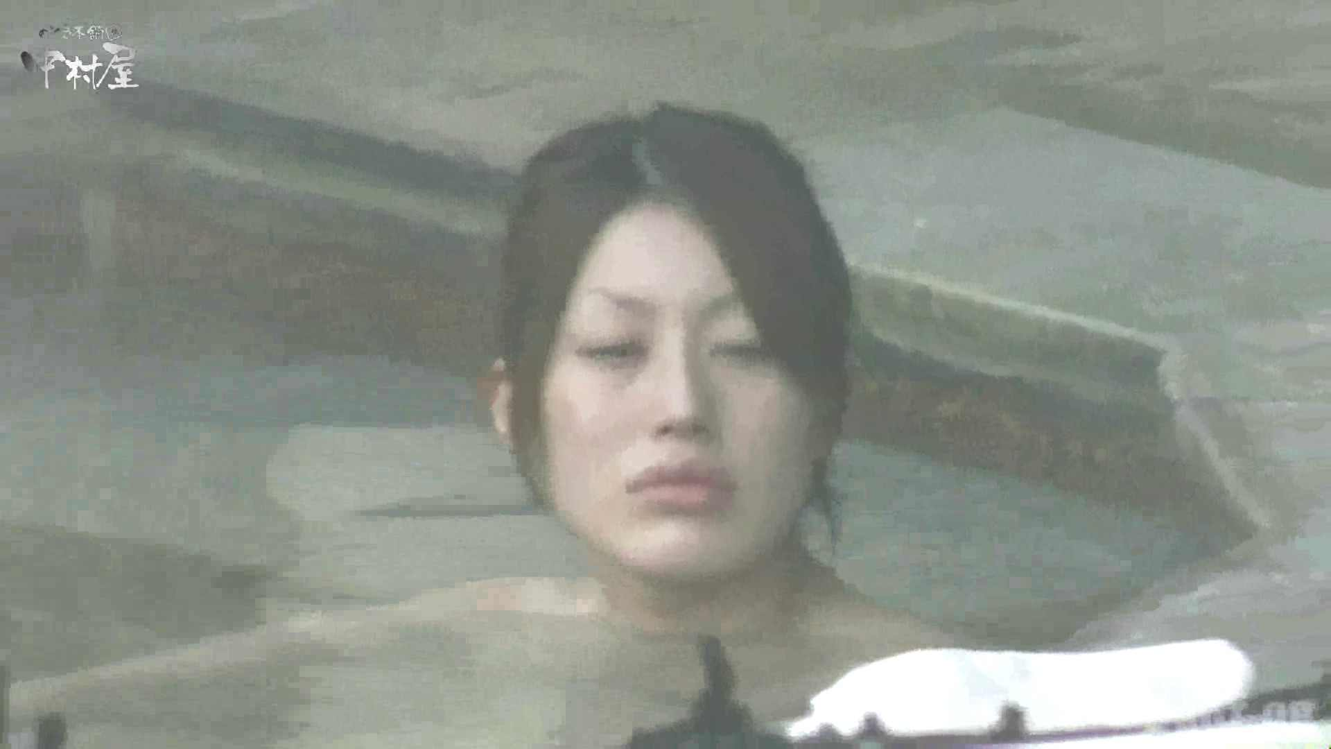Aquaな露天風呂Vol.872潜入盗撮露天風呂八判湯 其の三 盗撮特集 | 潜入画像  96画像 64